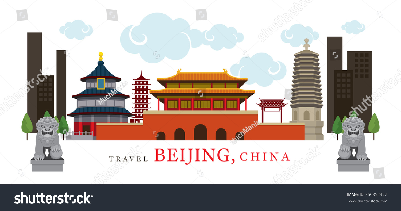 cultural of tourism in beijing Beijing international tourism festival, beijing 14k likes beijing international  tourism festival is a grand official event in china.