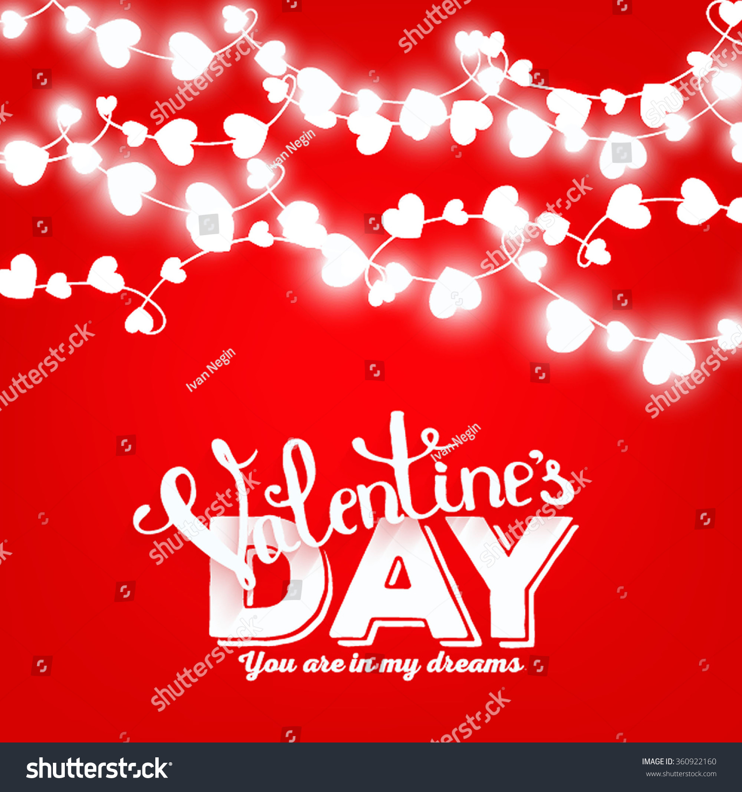 Valentines Day Party Invitation Gift Box Stock Vector 360922160 ...