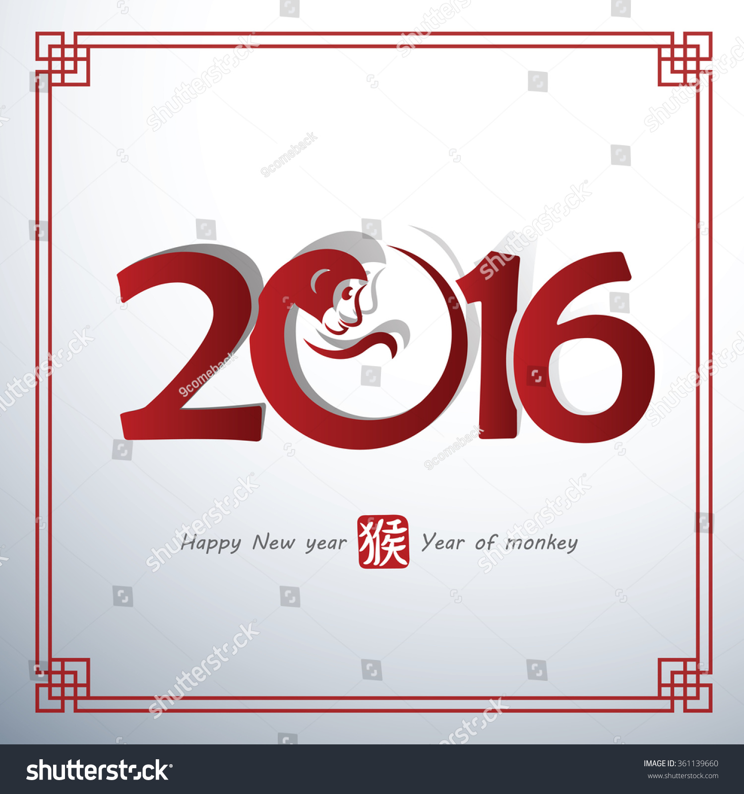 Chinese Calendar Illustration : Chinese new year vector illustration stock