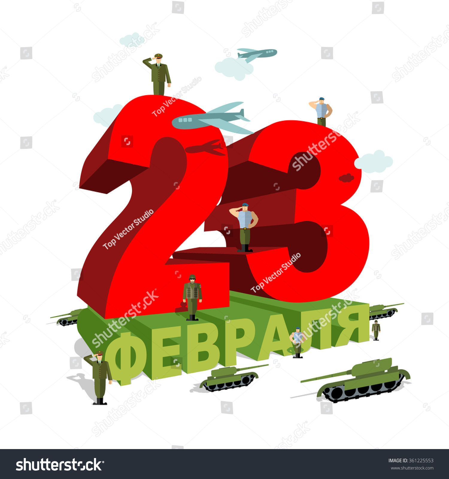 23 February Patriotic Celebration Military Russia Stock Vector ...
