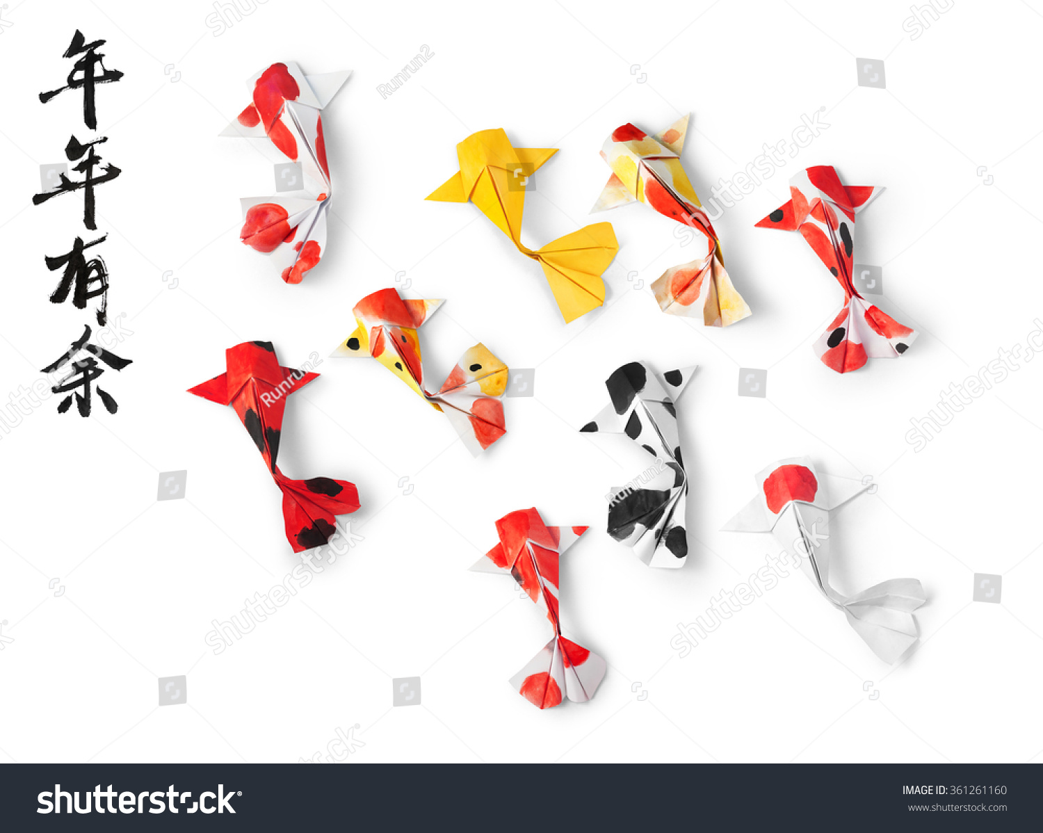 Handmade paper craft origami koi carp fish on white for Origami koi fish easy