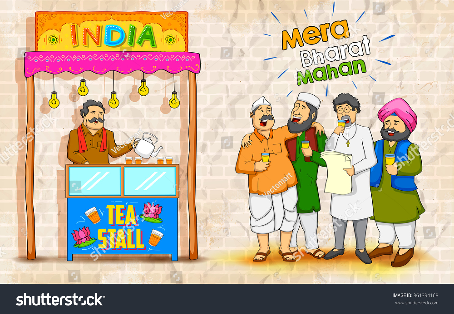 short essay on unity in diversity for kids Unity in diversity in india – essay the outstanding features of indian culture responsible for bringing unity in diversity may be summarized as follows: (a.