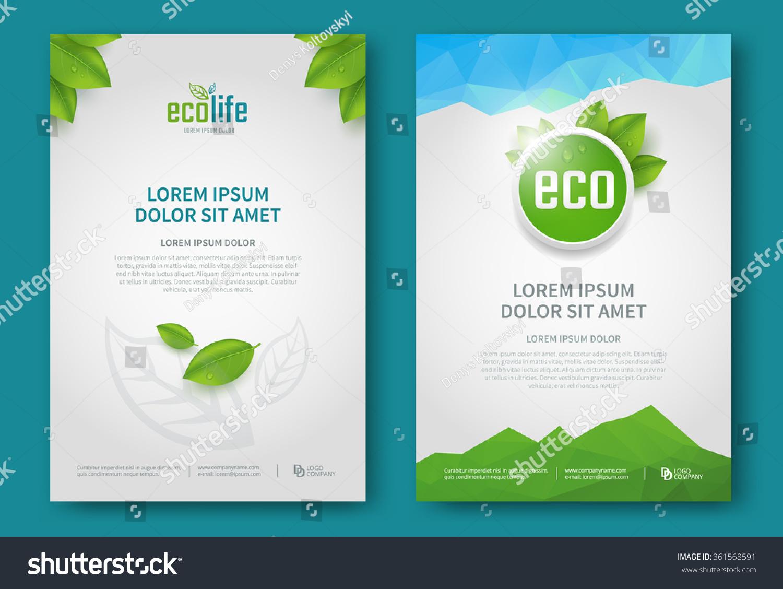 e brochure design templates