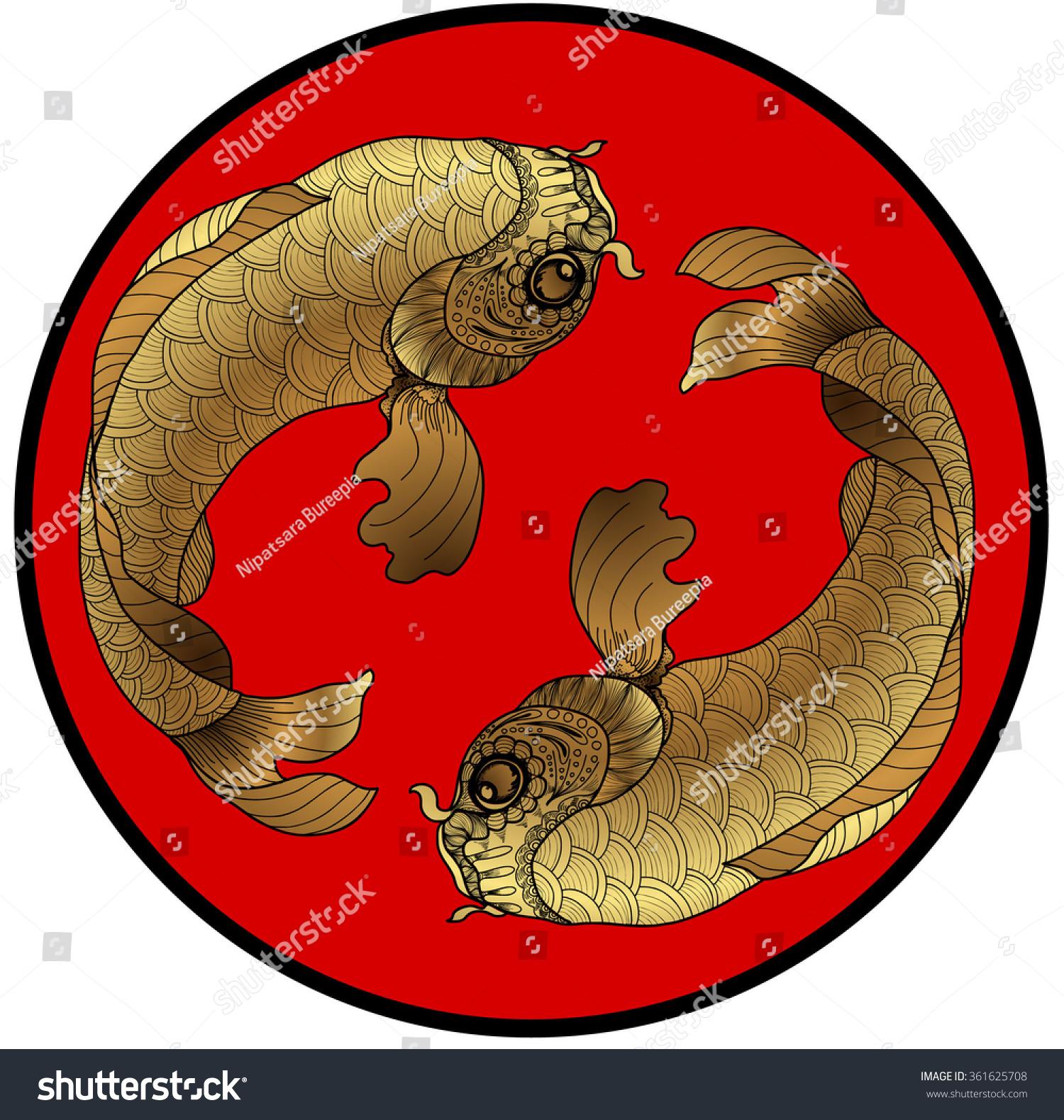 Hand Drawn Koi Fish Circlegold Japanese Stock Vector HD (Royalty ...