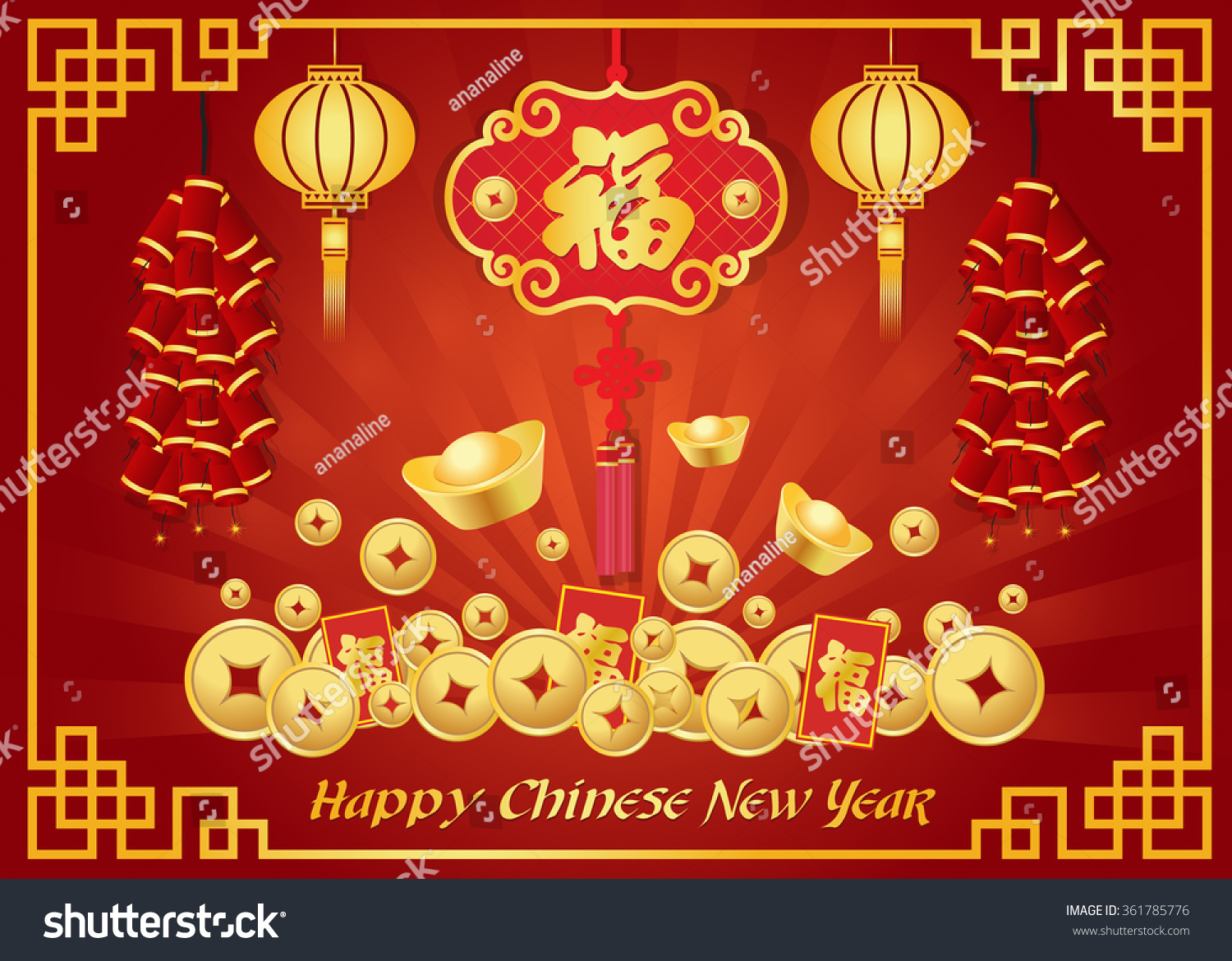 chinese for happy new year