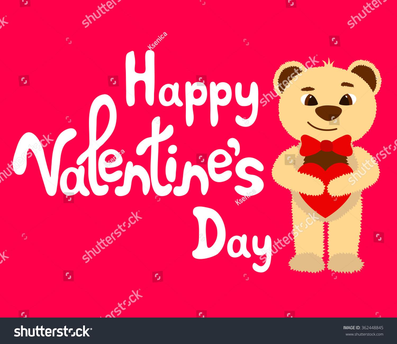 Happy Valentines Day Bright Postcard Cartoon Stock Vector Royalty
