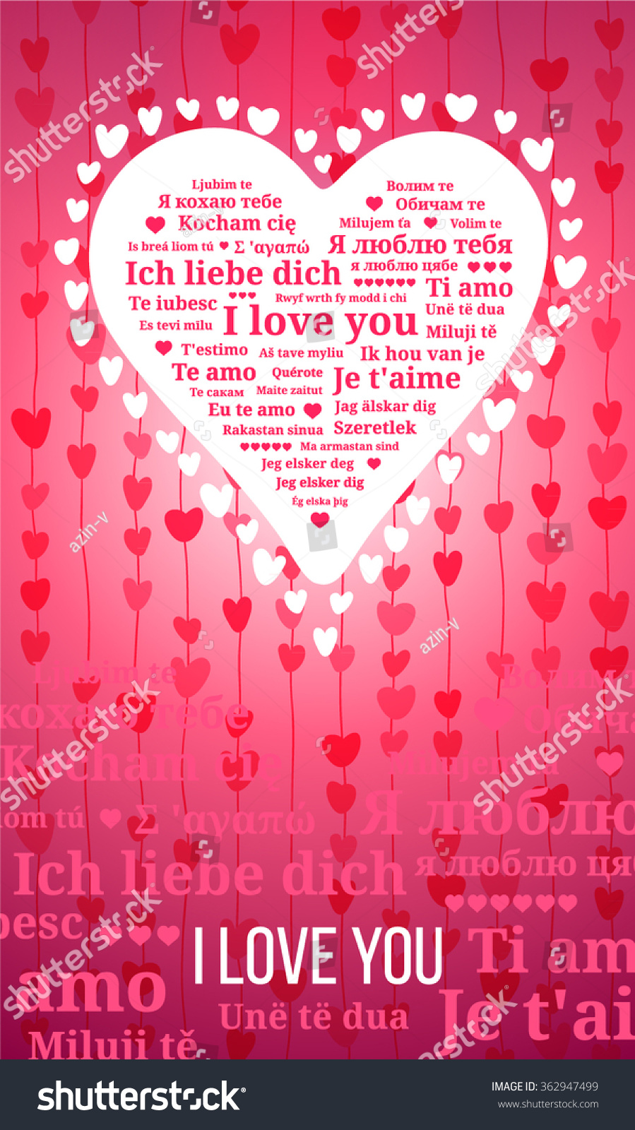 Greeting Card Heart Which Consists Phrases Stock Vector 362947499