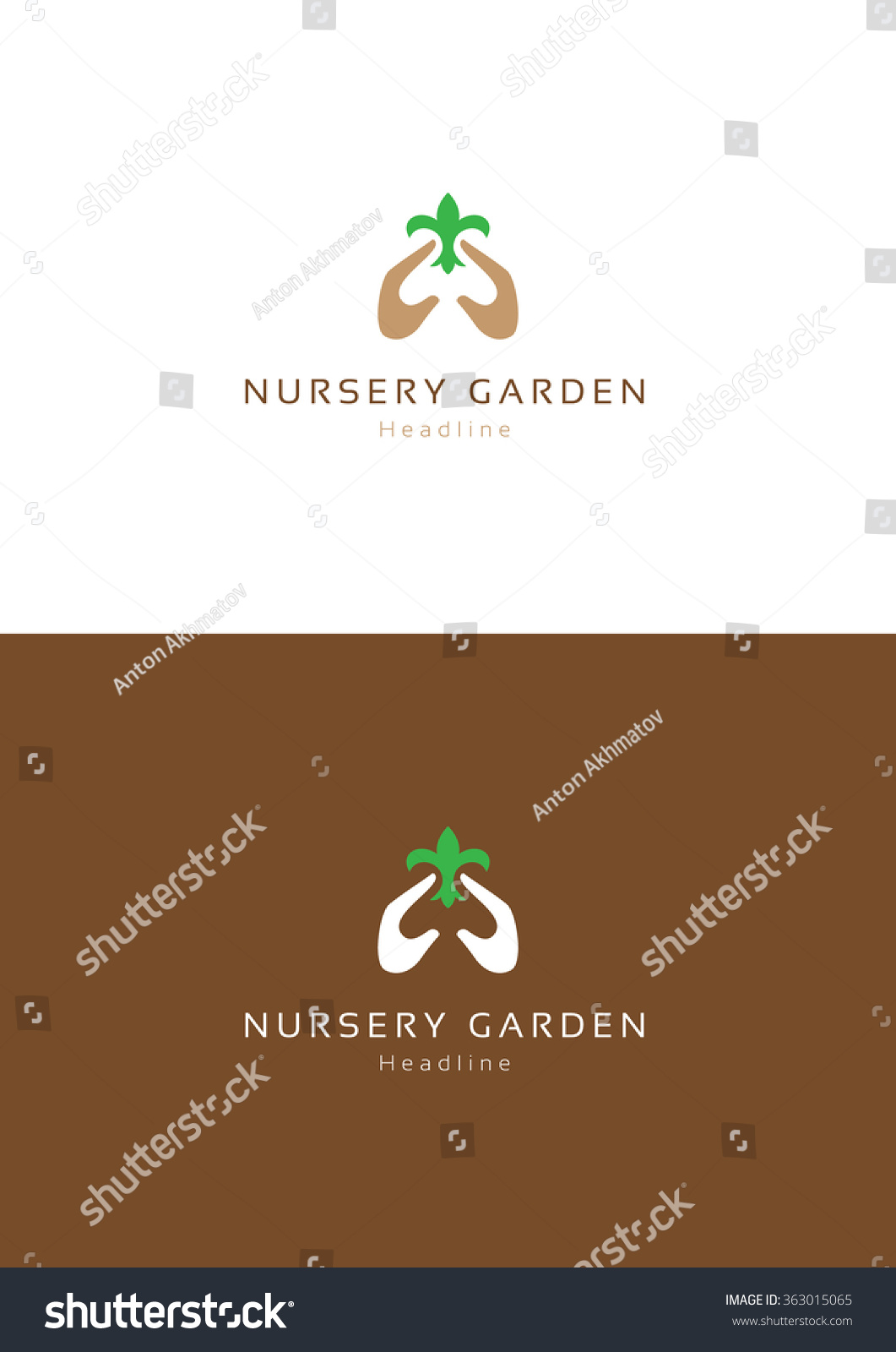 Nursery Garden Logo Template Stock Vector 363015065 - Shutterstock