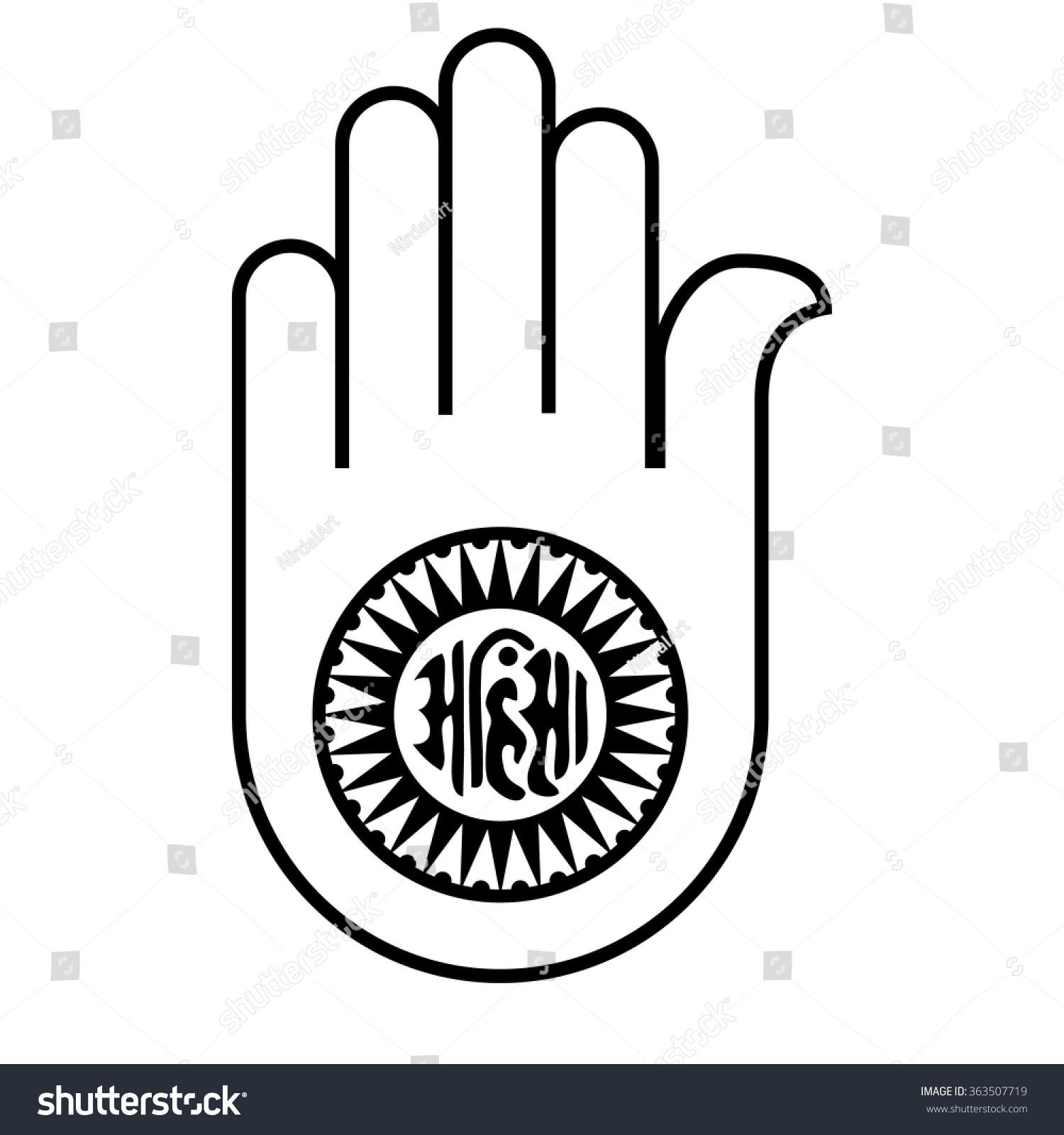 Illustration Jain Emblem Stock Vector Royalty Free 363507719