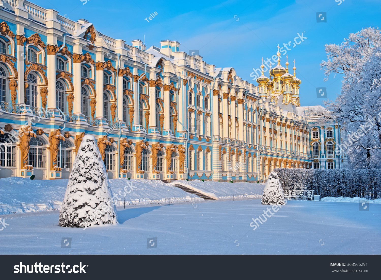 tsarskoye selo saintpetersburg russia january 17 stock photo