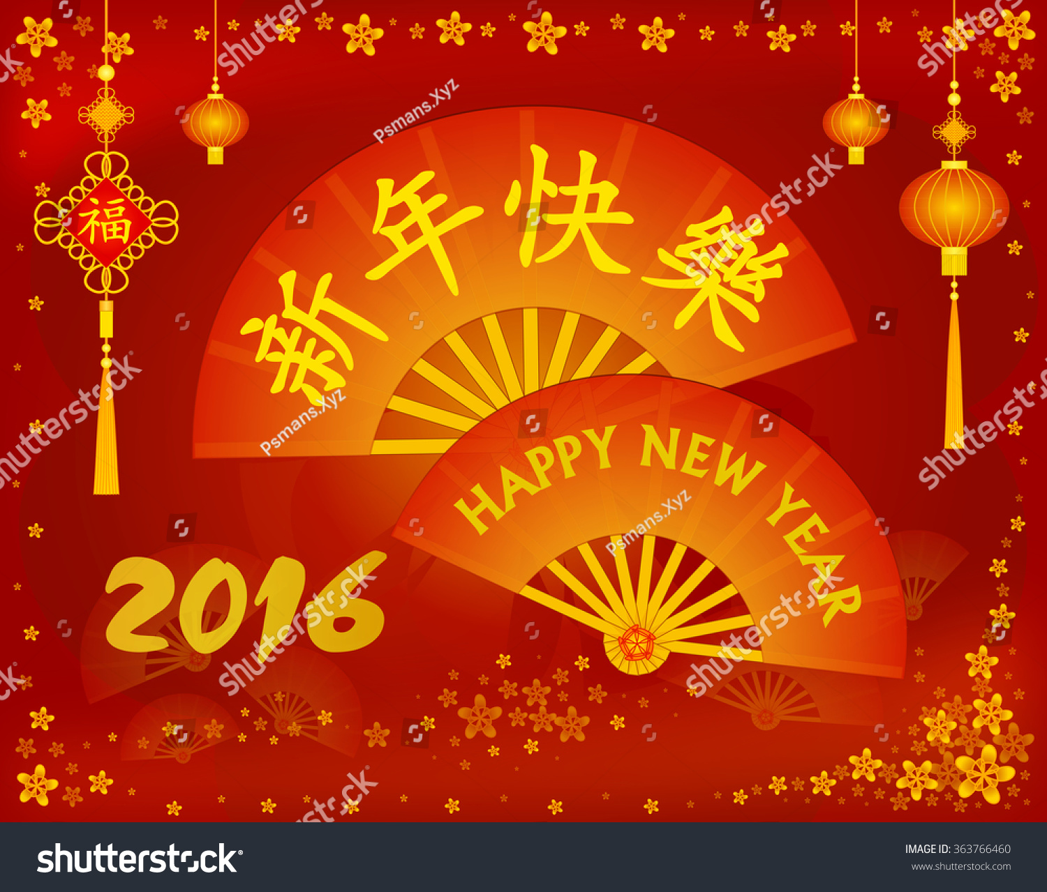 Happy Chinese New Year 2016 Greeting Card In Chinese And English