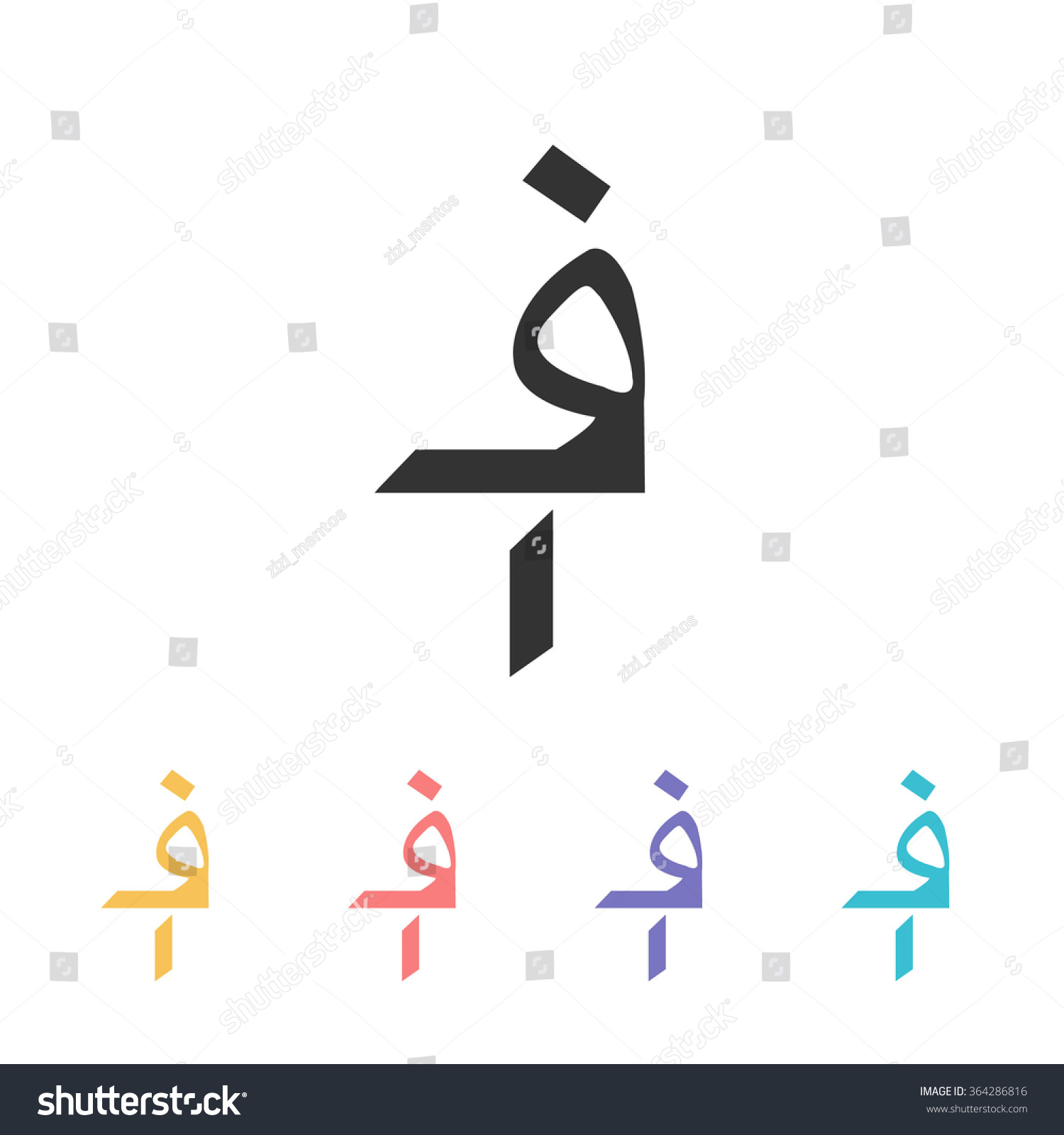 Afghani Icon Currency Symbol Vector Illustration Stock Vector