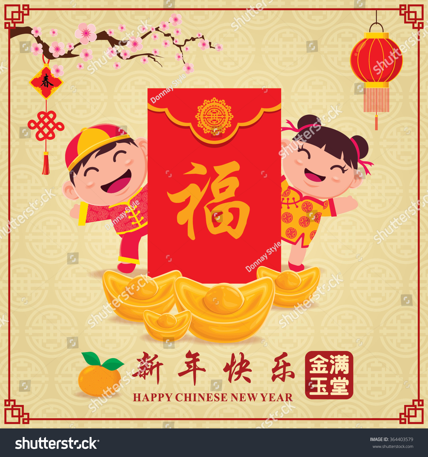 Vintage Chinese Calendar : Royalty free vintage chinese new year poster design