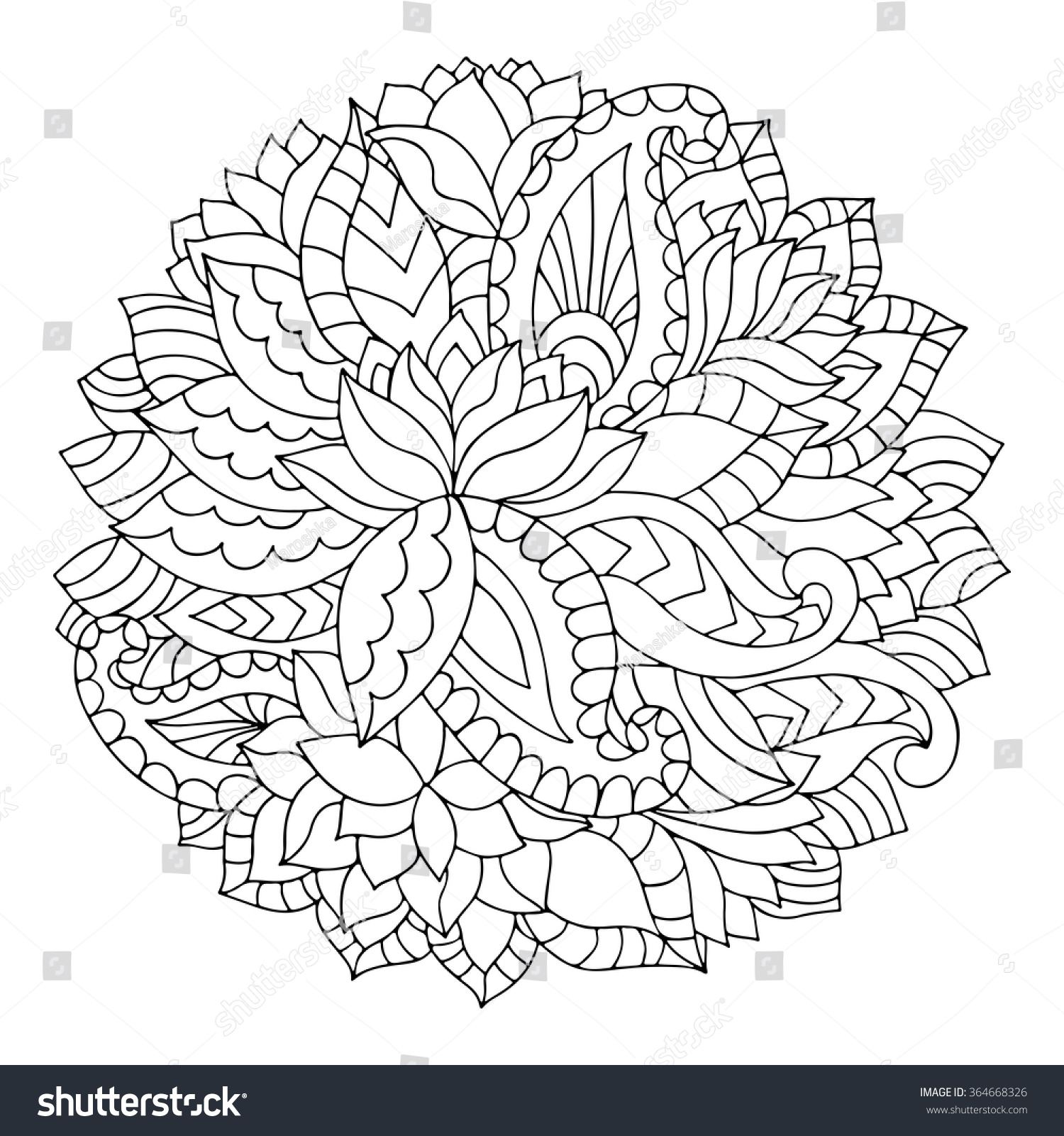 Black White Circle Indian Floral Ornament Stock Vector