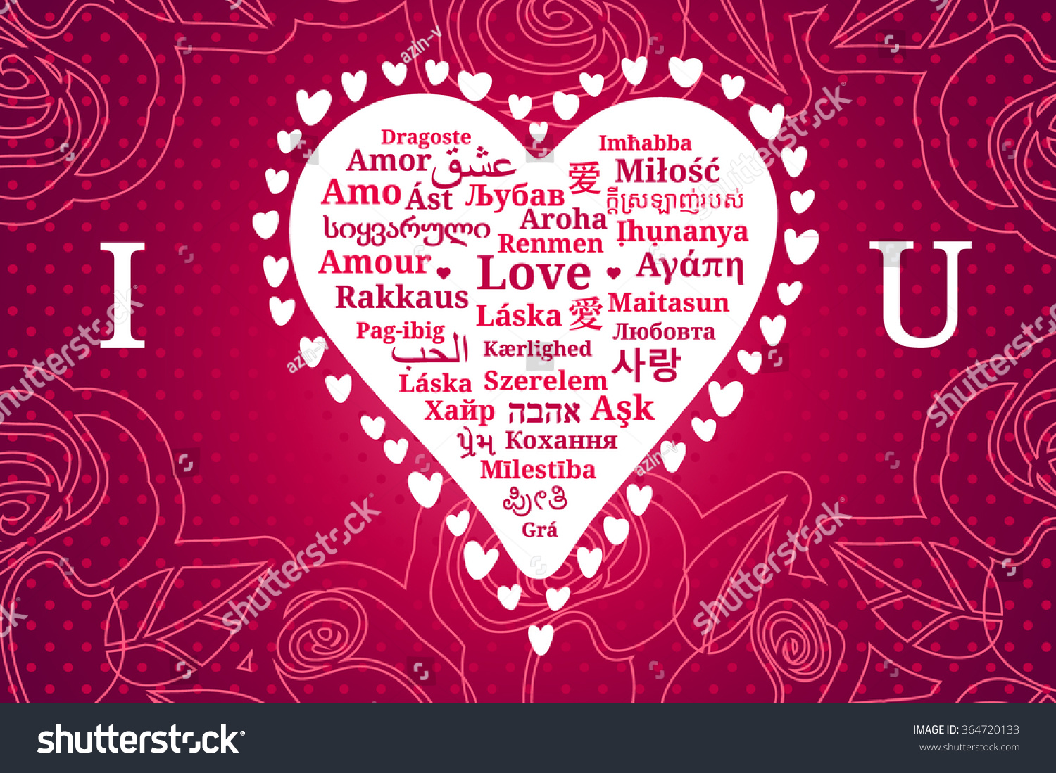 Greeting card i love you heart stock vector hd royalty free greeting card i love you with heart consists of words love in the different m4hsunfo