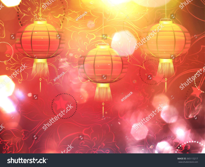 Decorative Oriental Asian Paper Lantern Flowers Stock Illustration