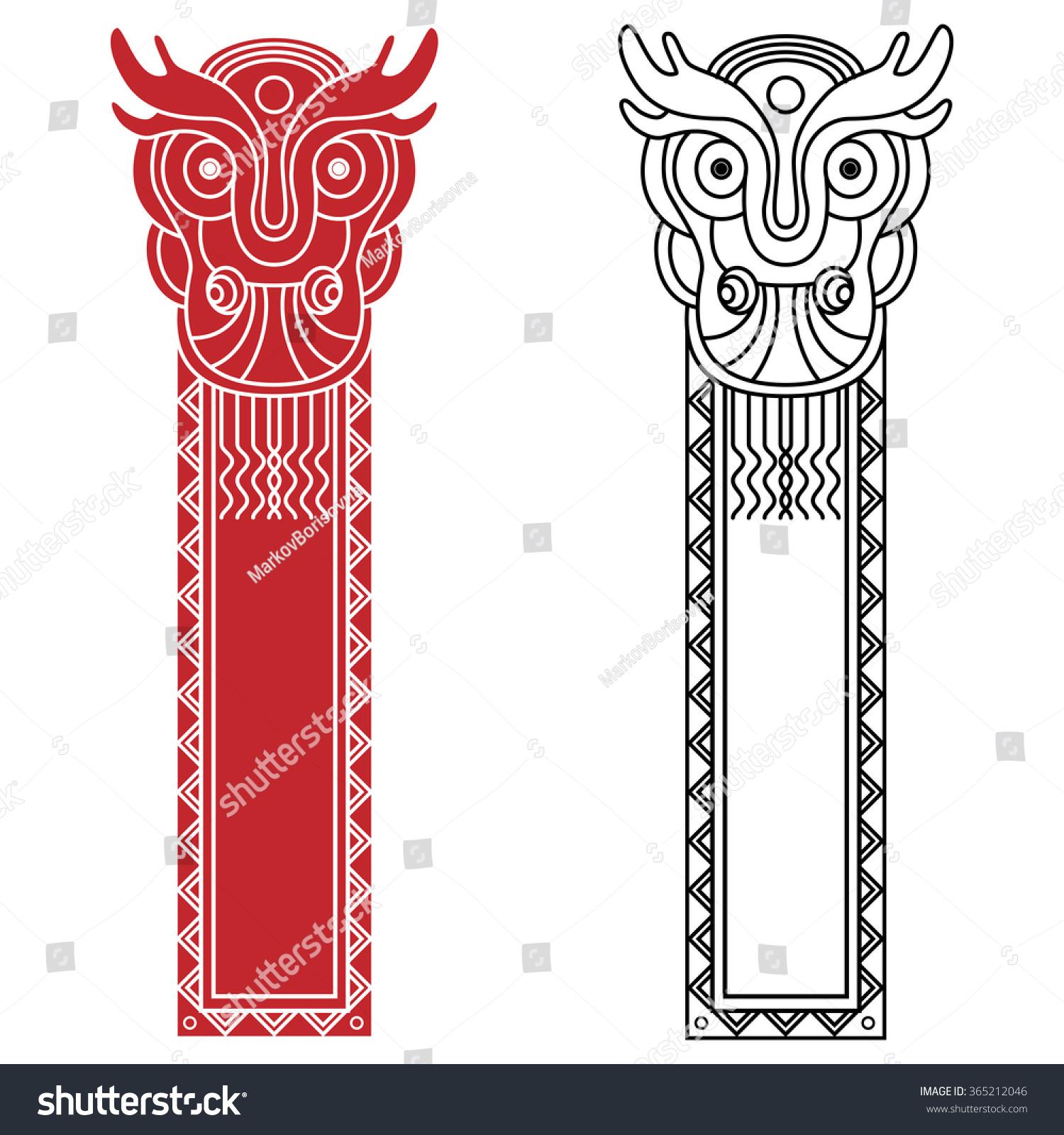 Festive Sign Design Stylized Dragon Heads Vector de stock365212046 ...