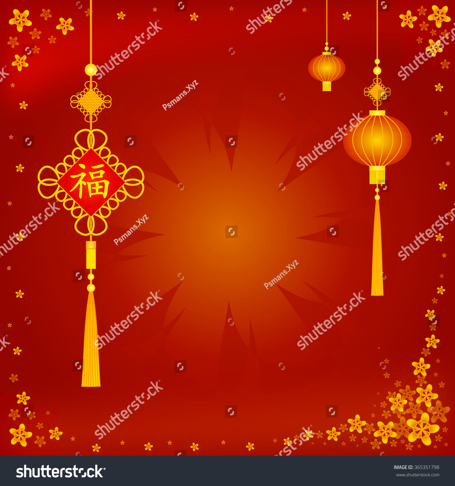 Blank Chinese New Year Greeting Card Stock Illustration 365351798