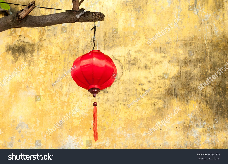 Vietnamese Red Silk Lantern On Background Stock Photo 365600873 ...