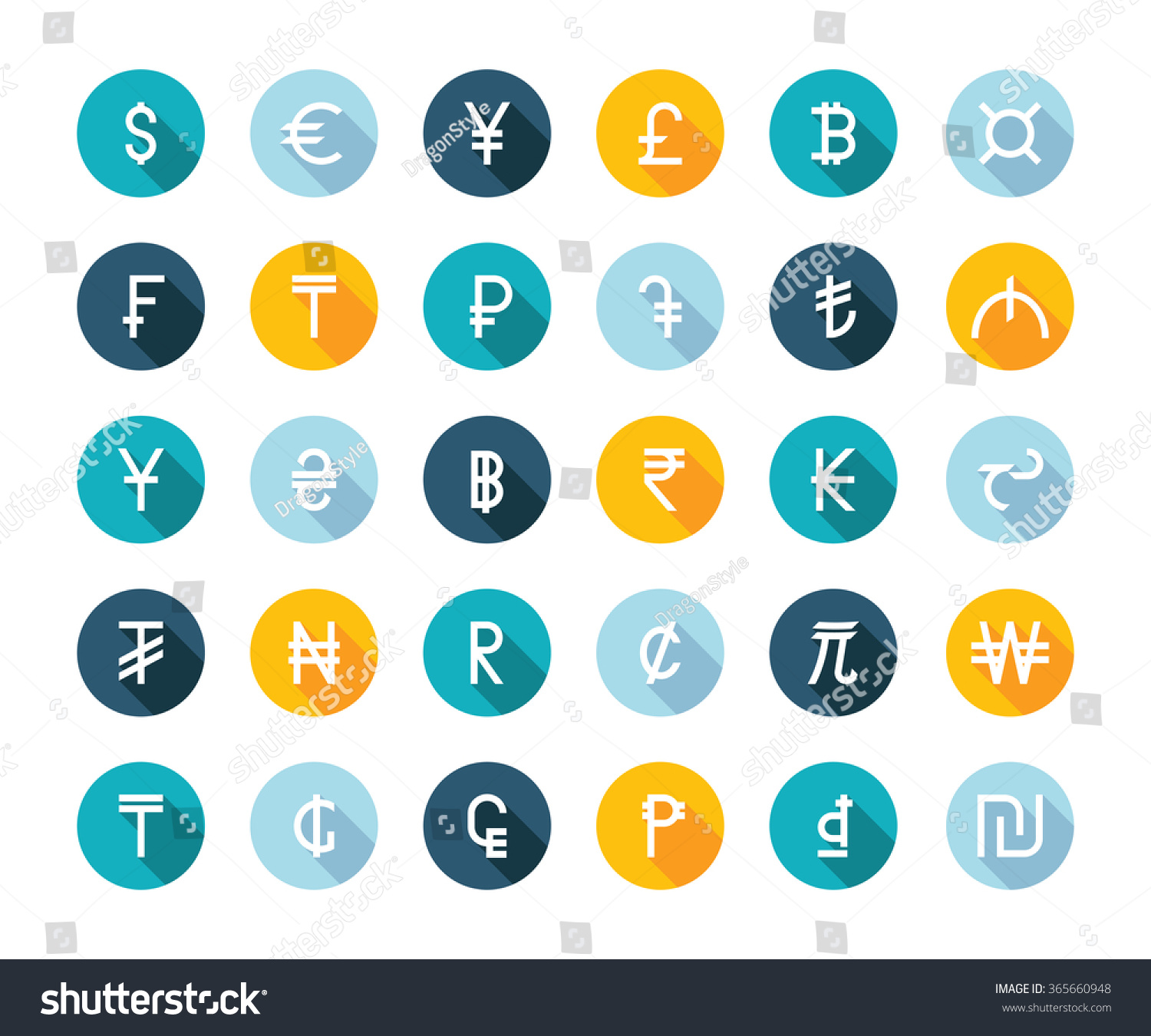 Vector Set Currency Symbols World Money Stock Vector Royalty Free