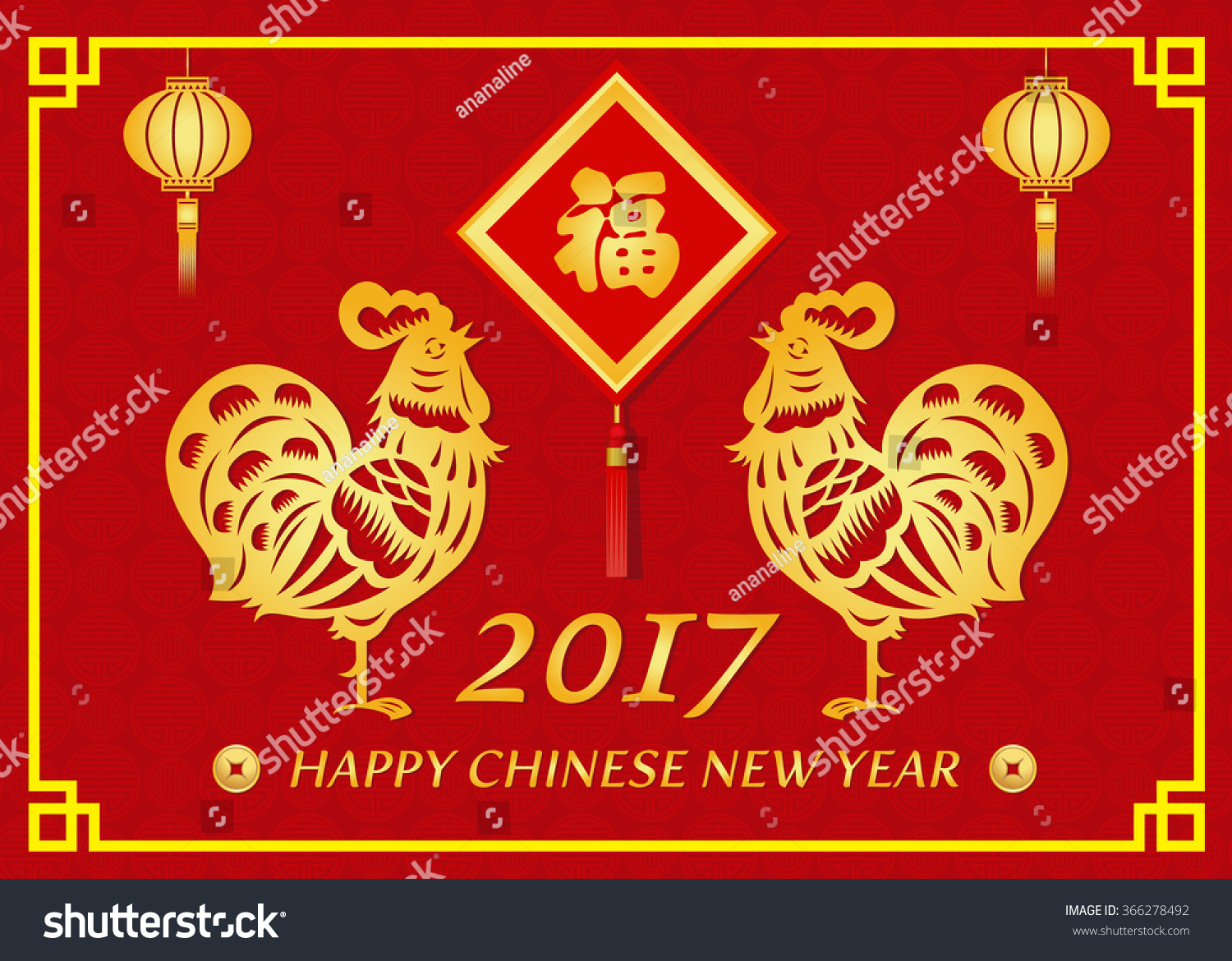 happy chinese new year 2017 card stock vector 366278492