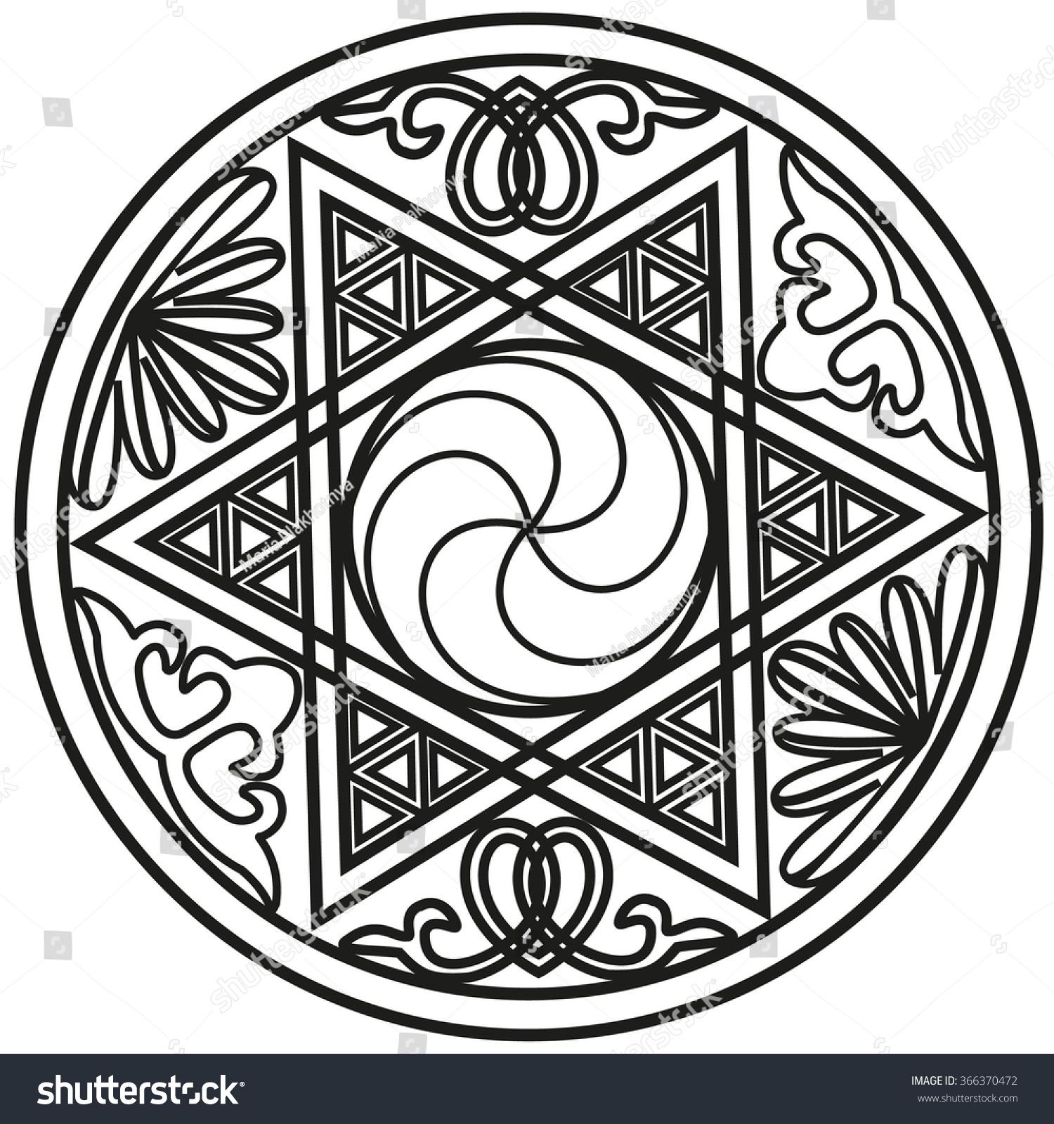 Jewish geometric ornament sacred geometry sign stock vector jewish geometric ornament sacred geometry sign abstract vector pattern mystic badge hexagon biocorpaavc Choice Image