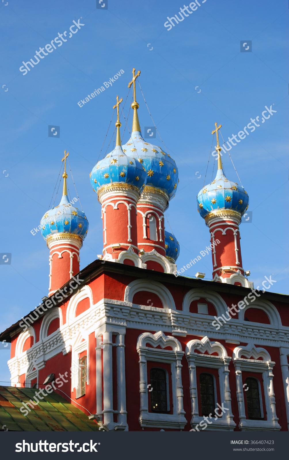 Church dimitry on spilled blood kremlin stock photo for Famous landmarks in russia