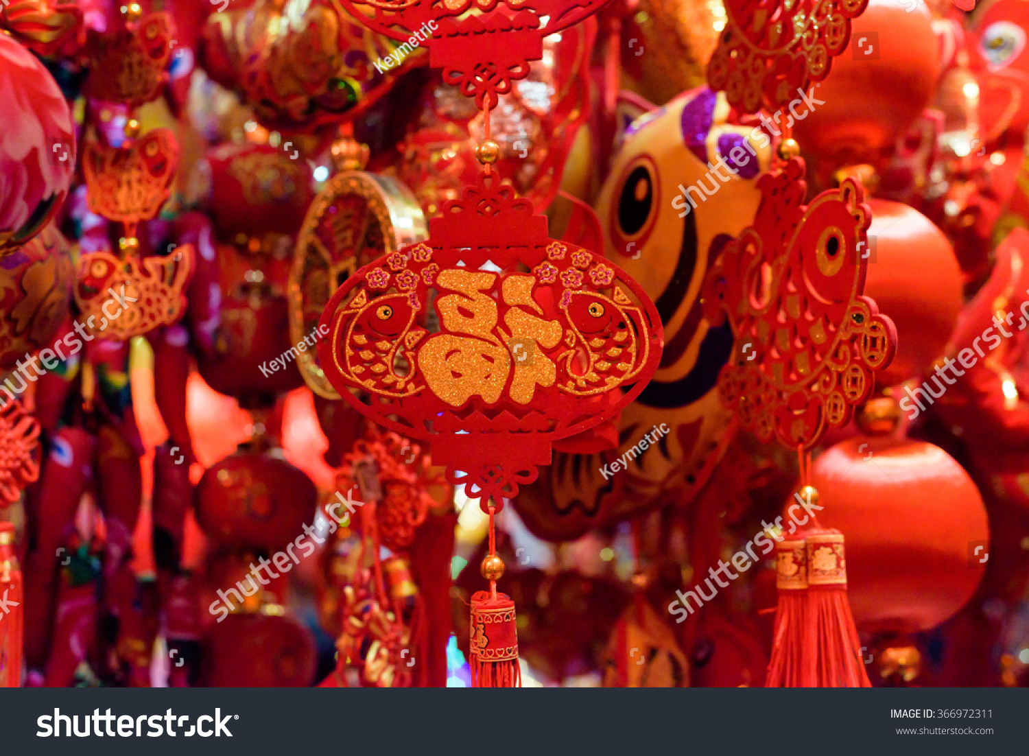traditional chinese new year decorations color stock photo 366972311 shutterstock. Black Bedroom Furniture Sets. Home Design Ideas