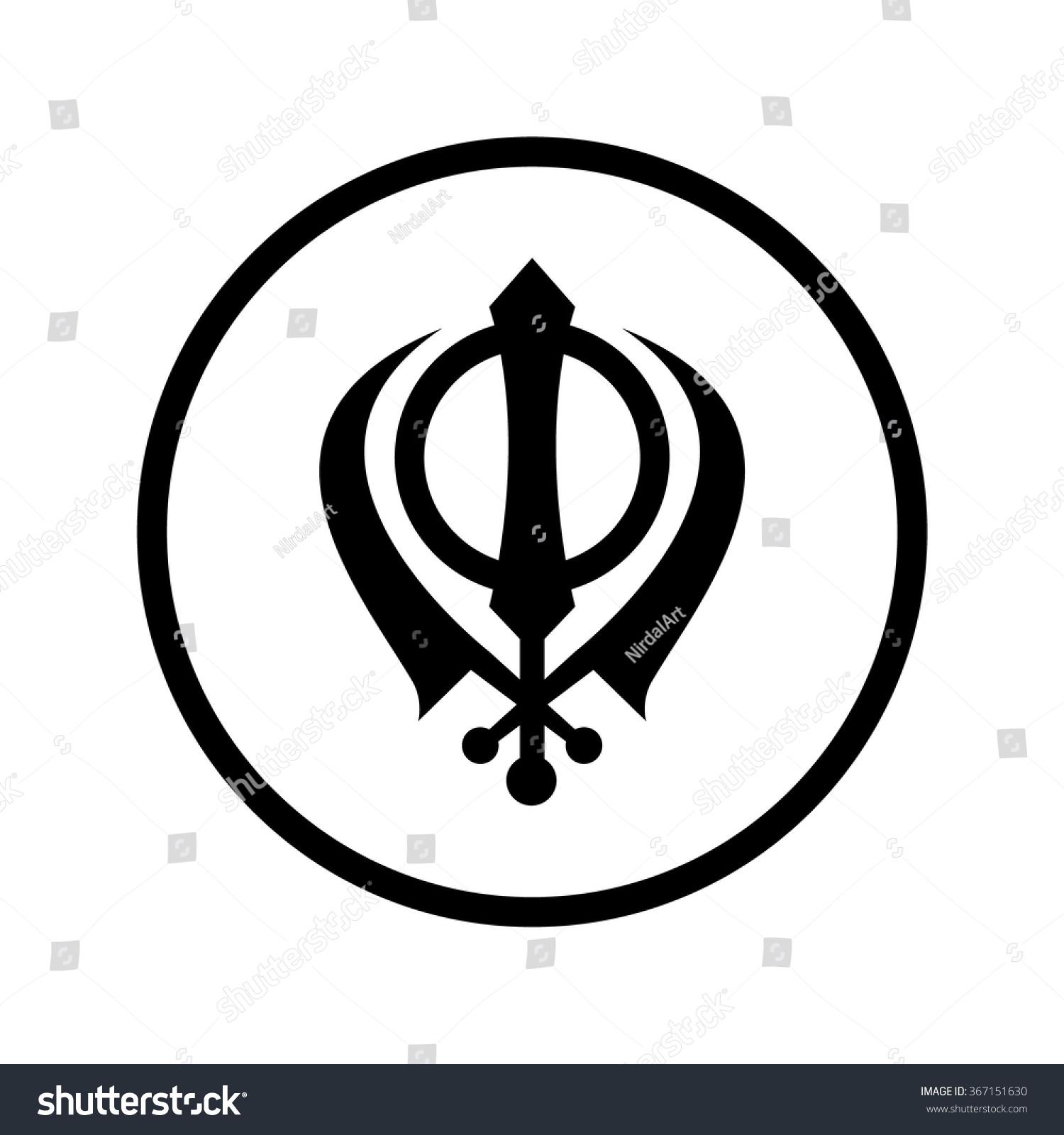 Royalty Free Khanda Symbol Sikhism Religion 367151630 Stock