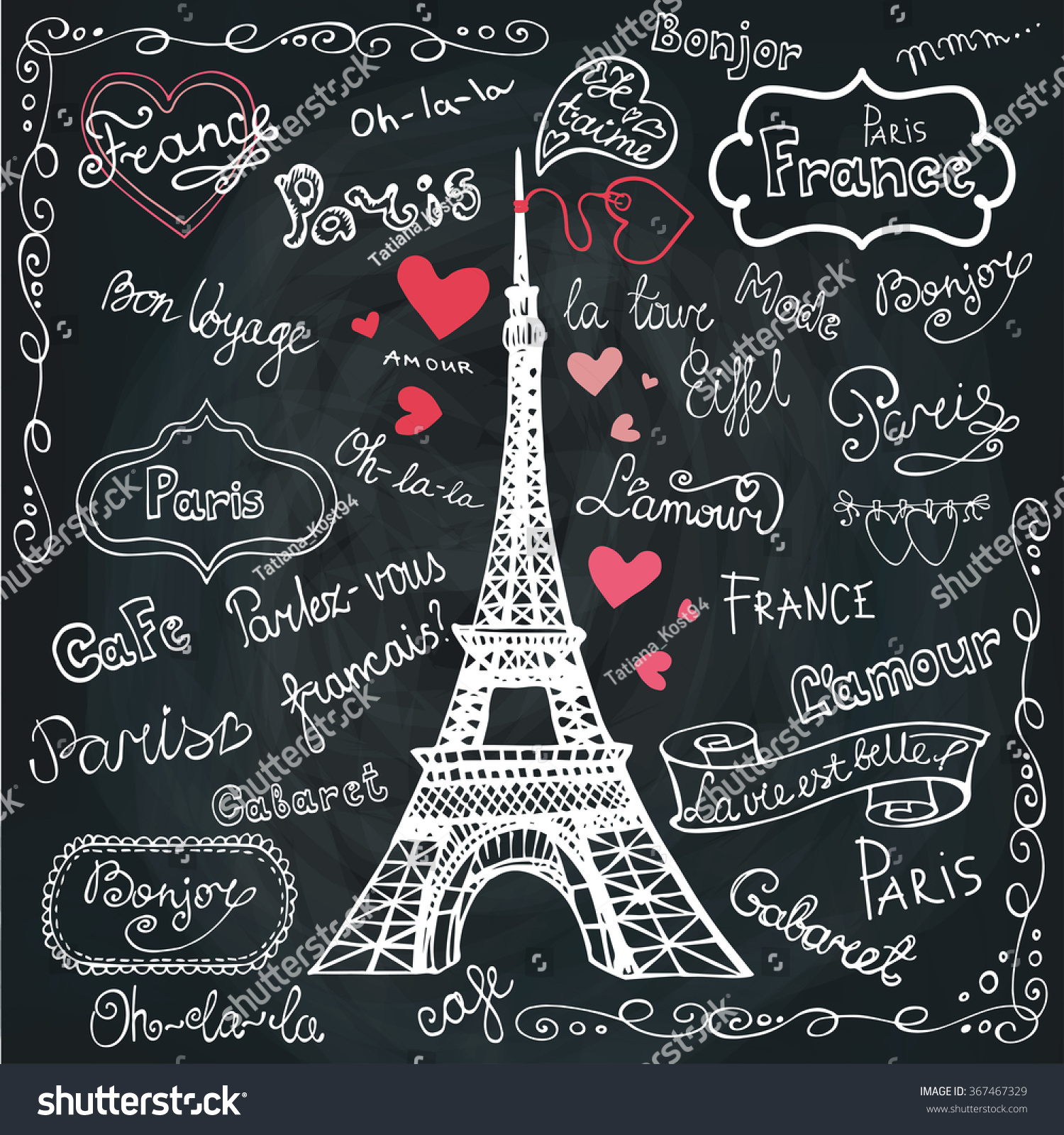 beautiful french words wallpaper - photo #40