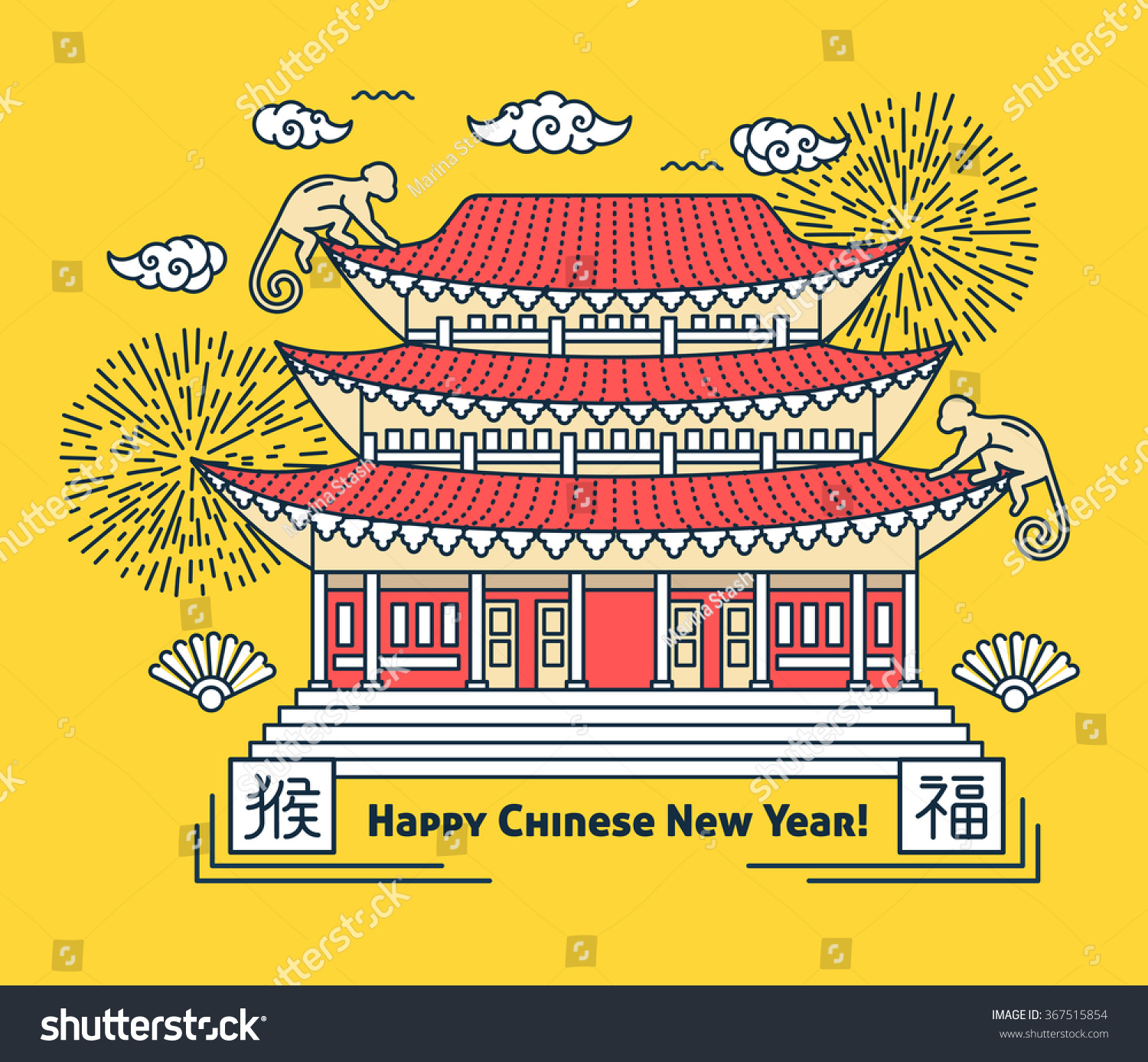 Chinese new year flat thin line stock vector 367515854 shutterstock chinese new year flat thin line greeting card template temple pagoda house lantern kristyandbryce Gallery