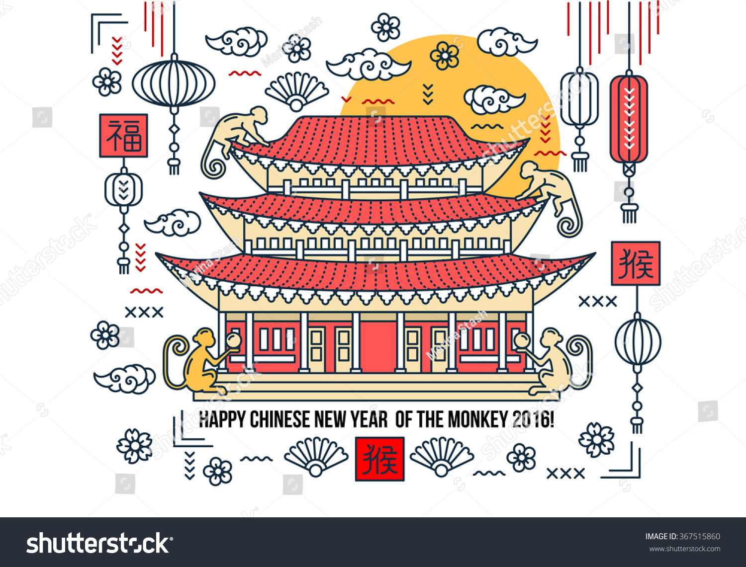 Chinese new year flat thin line stock vector 367515860 shutterstock chinese new year flat thin line greeting card template temple pagoda house lantern kristyandbryce Gallery