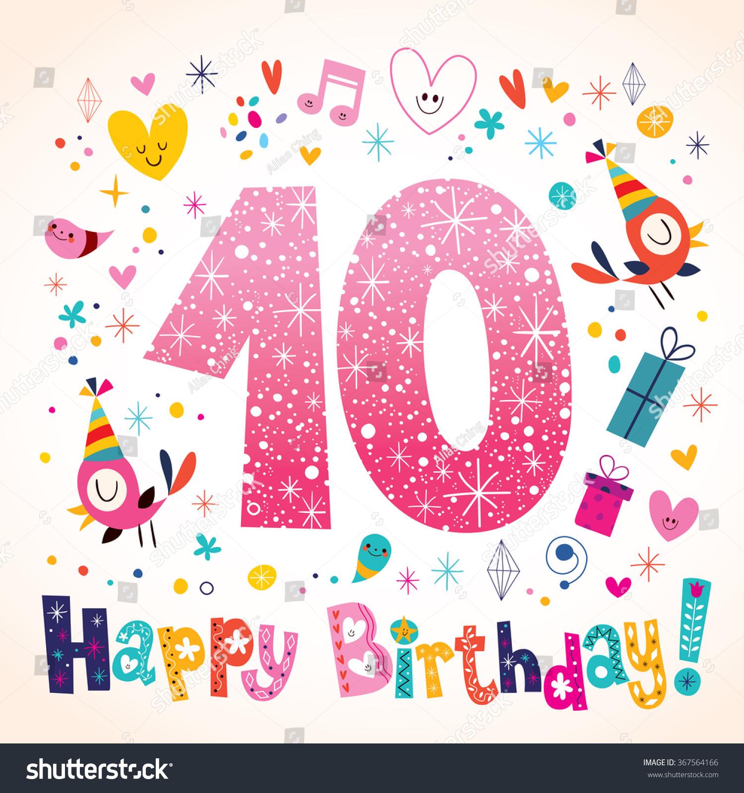 Happy Birthday 10 Years Kids Greeting Image Vectorielle De Stock