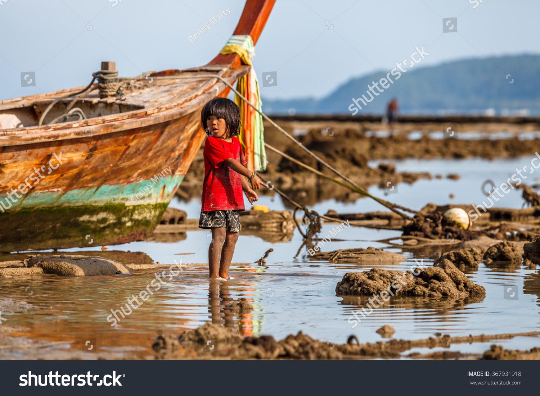 Sea Gypsy Village Rawai Phuket Thailand Stock Photo ...