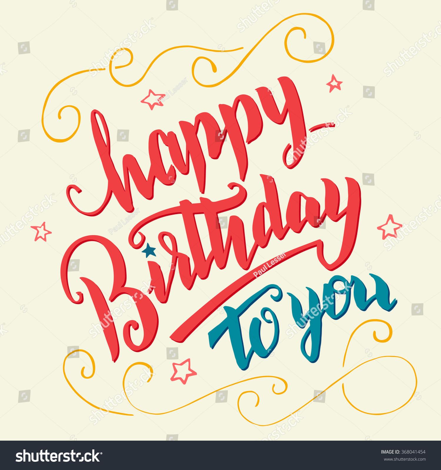 Happy birthday greeting card brush calligraphy stock