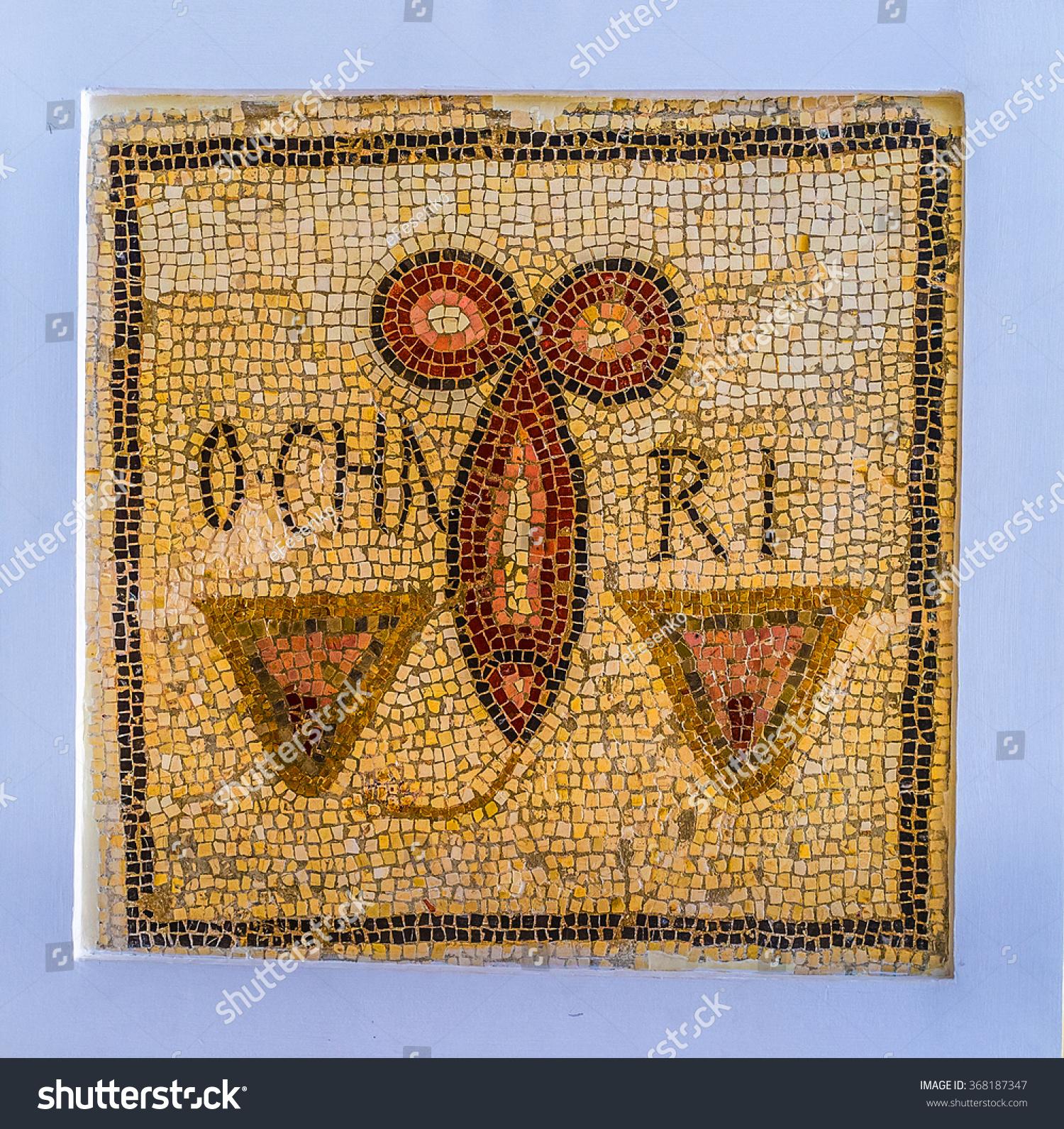 Sousse tunisia september 1 2015 pagan stock photo 368187347 sousse tunisia september 1 2015 the pagan roman phallic protecting symbols against biocorpaavc