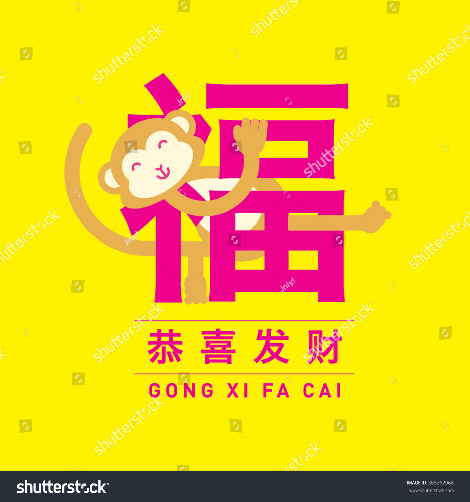 Royalty Free Chinese New Year Greetings With Monkey 368262068