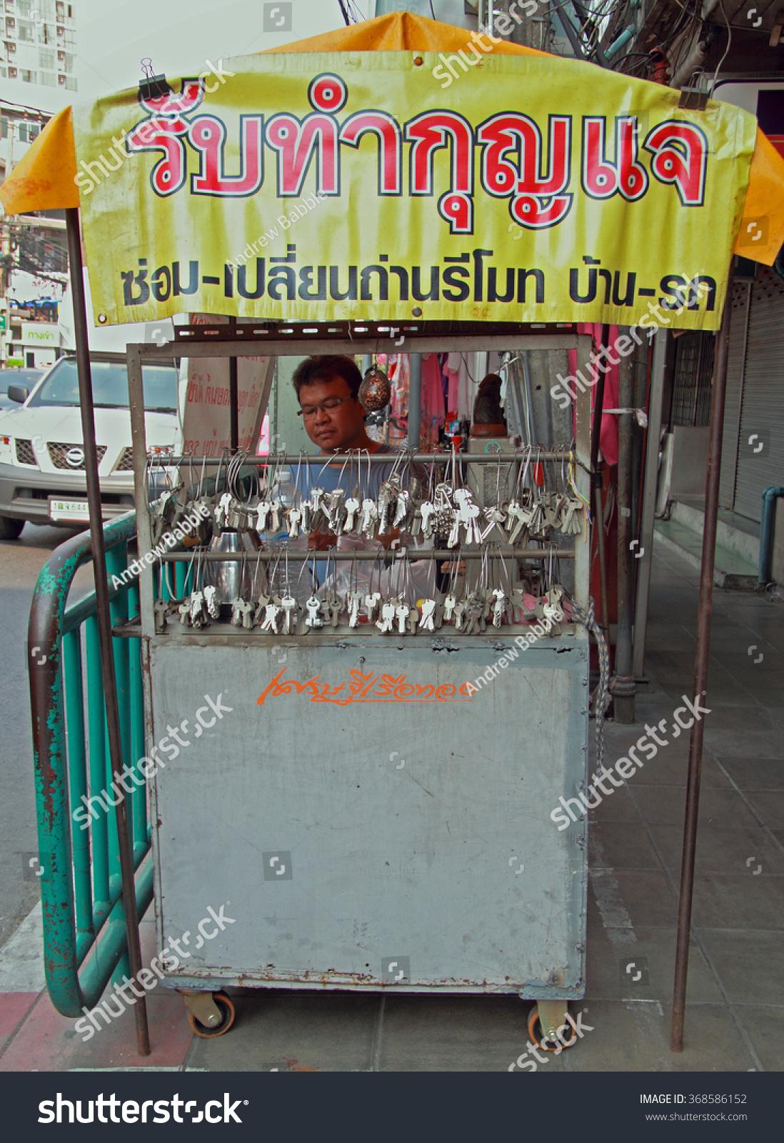 Bangkok thailand march 17 2015 man stock photo 368586152 for Outdoor furniture thailand bangkok