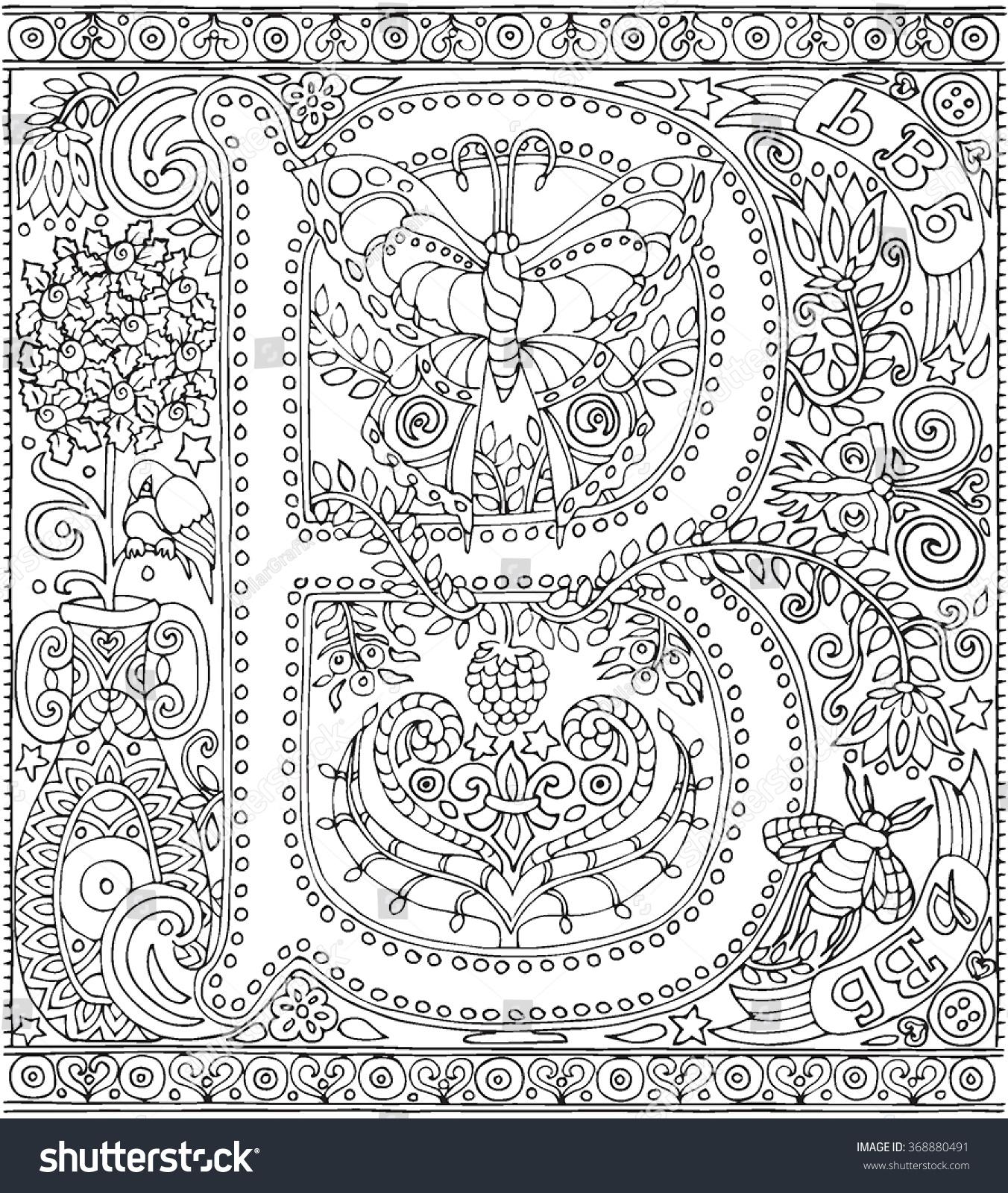 Zen colouring in book - Adult Coloring Book Art Alphabet Letter B Zen Relaxation