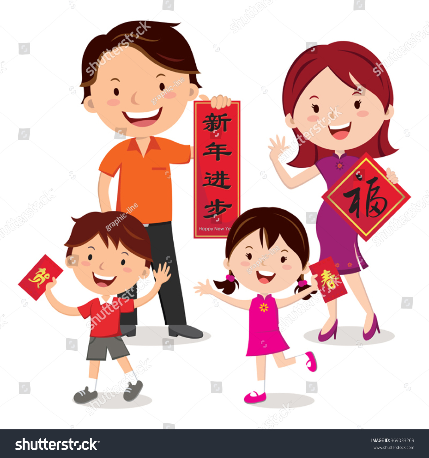 Family New Year Greeting Calligraphy Typography Stock Vector