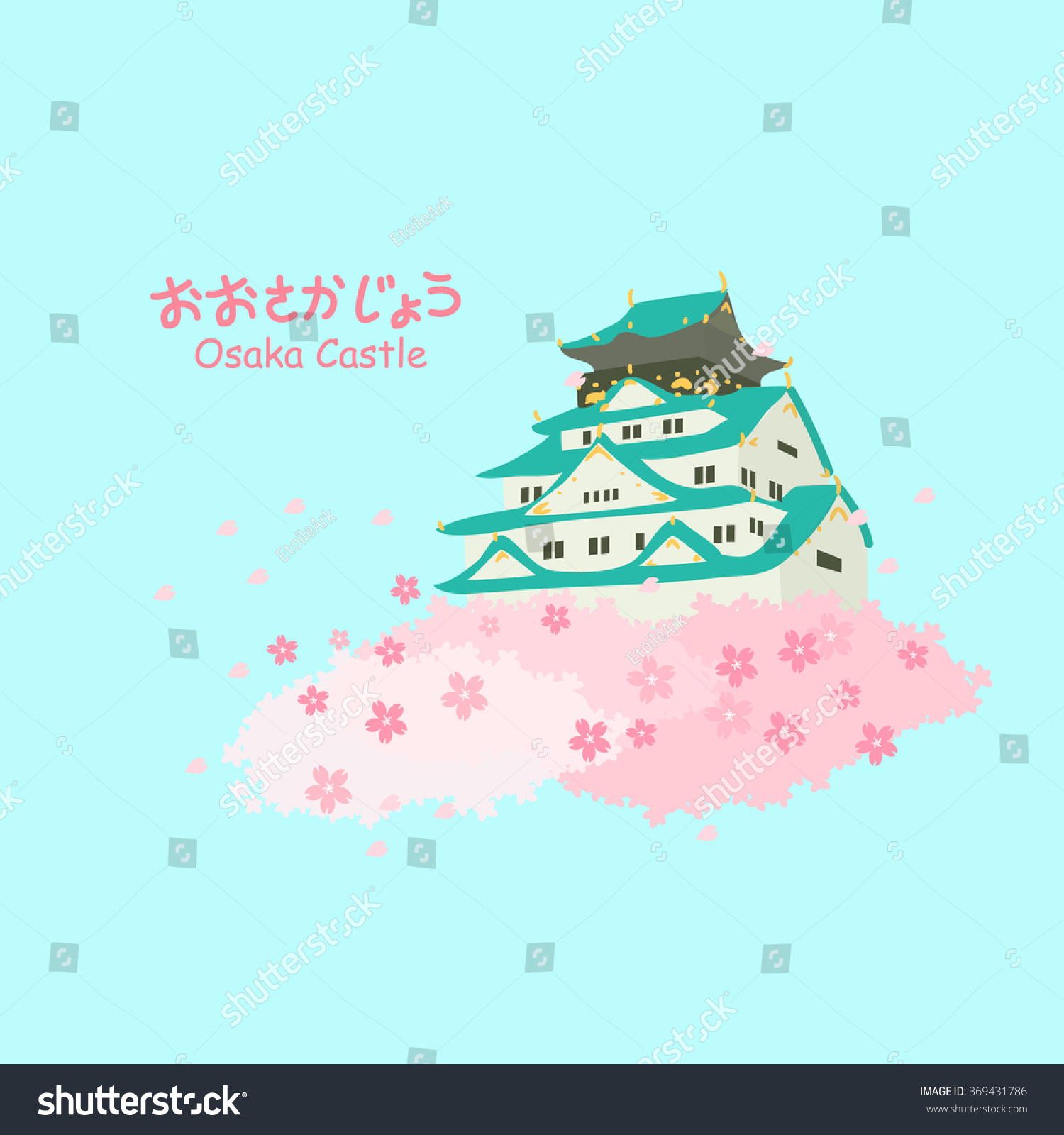 Japan osaka castle with cherry blossom or sakura osaka castle on upper left in Japanese words