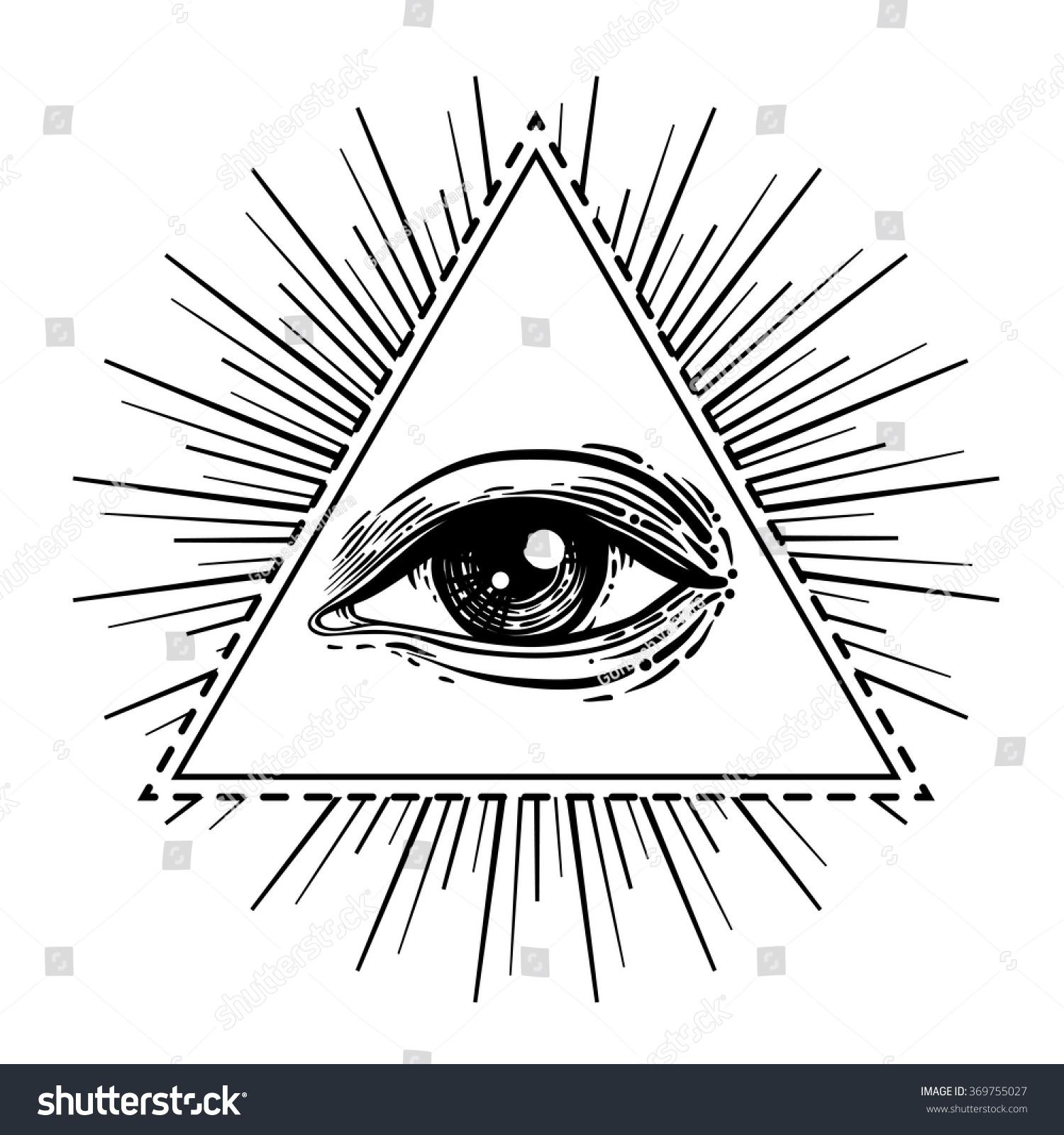 Eye Providence Masonic Symbol All Seeing Stock Vector Royalty Free