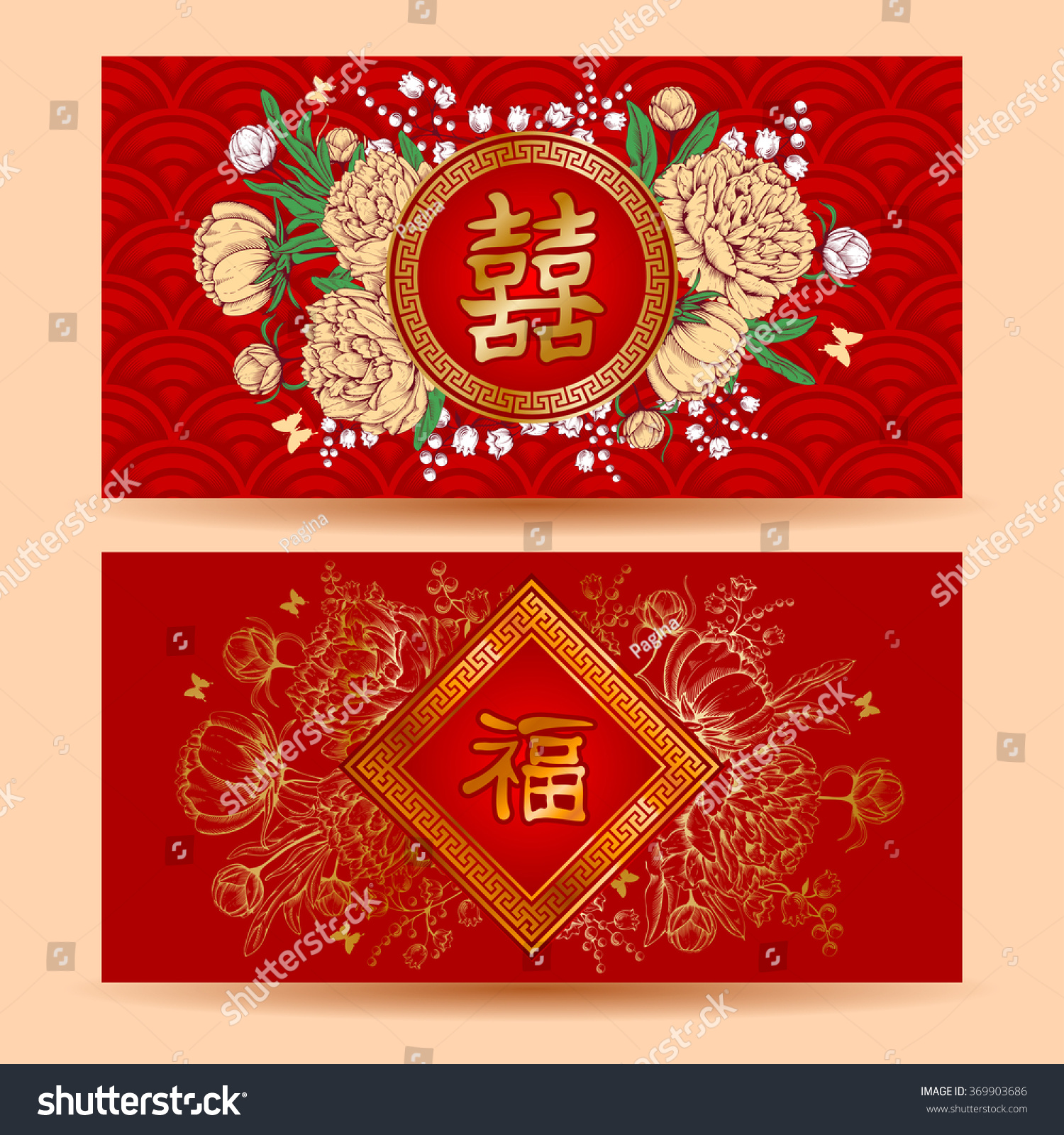 chinese new year red envelopes for money ang pau design flowers luxury
