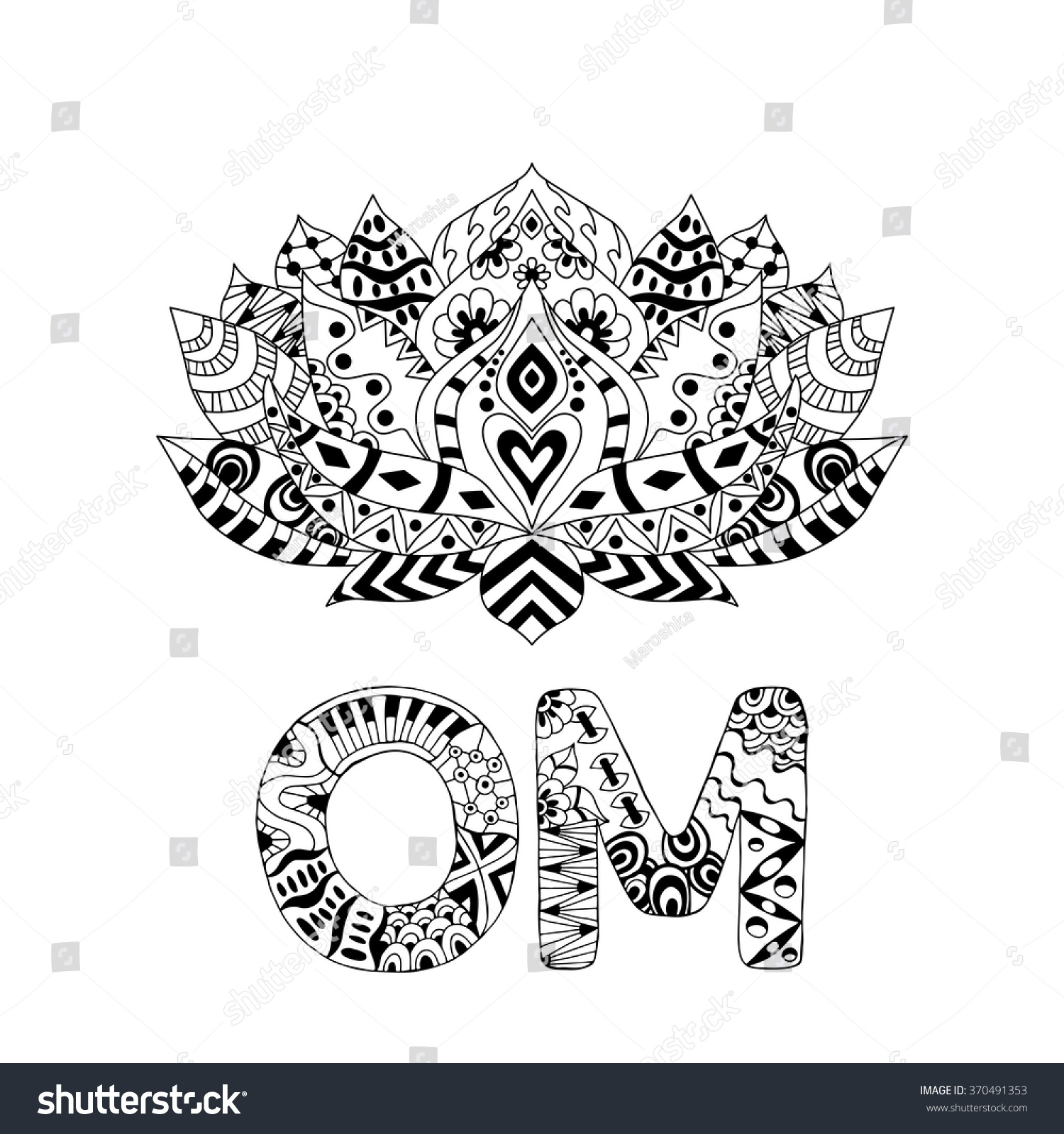 Lotus Flower Silhouette Symbol Om Water Stock Vector Royalty Free