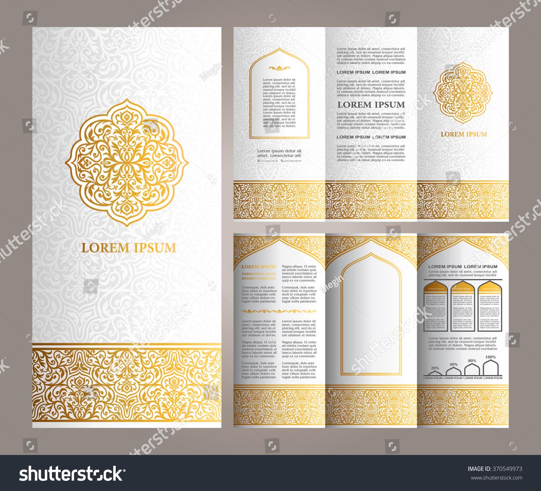 islamic brochure design vintage islamic style brochure flyer design stock vector