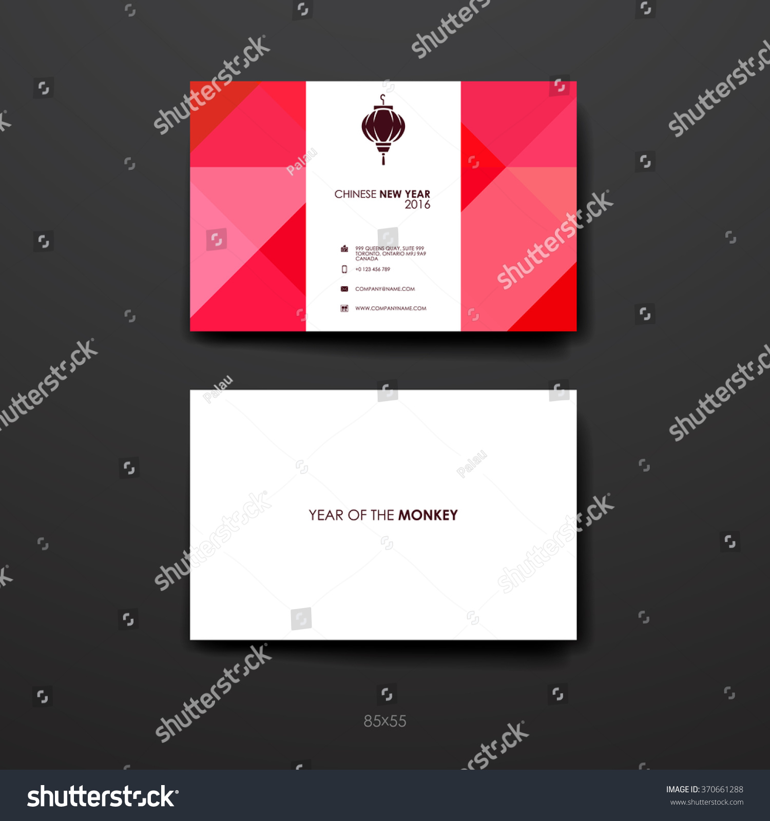 Set Design Business Card Template Chinese Stock Vector 370661288 ...