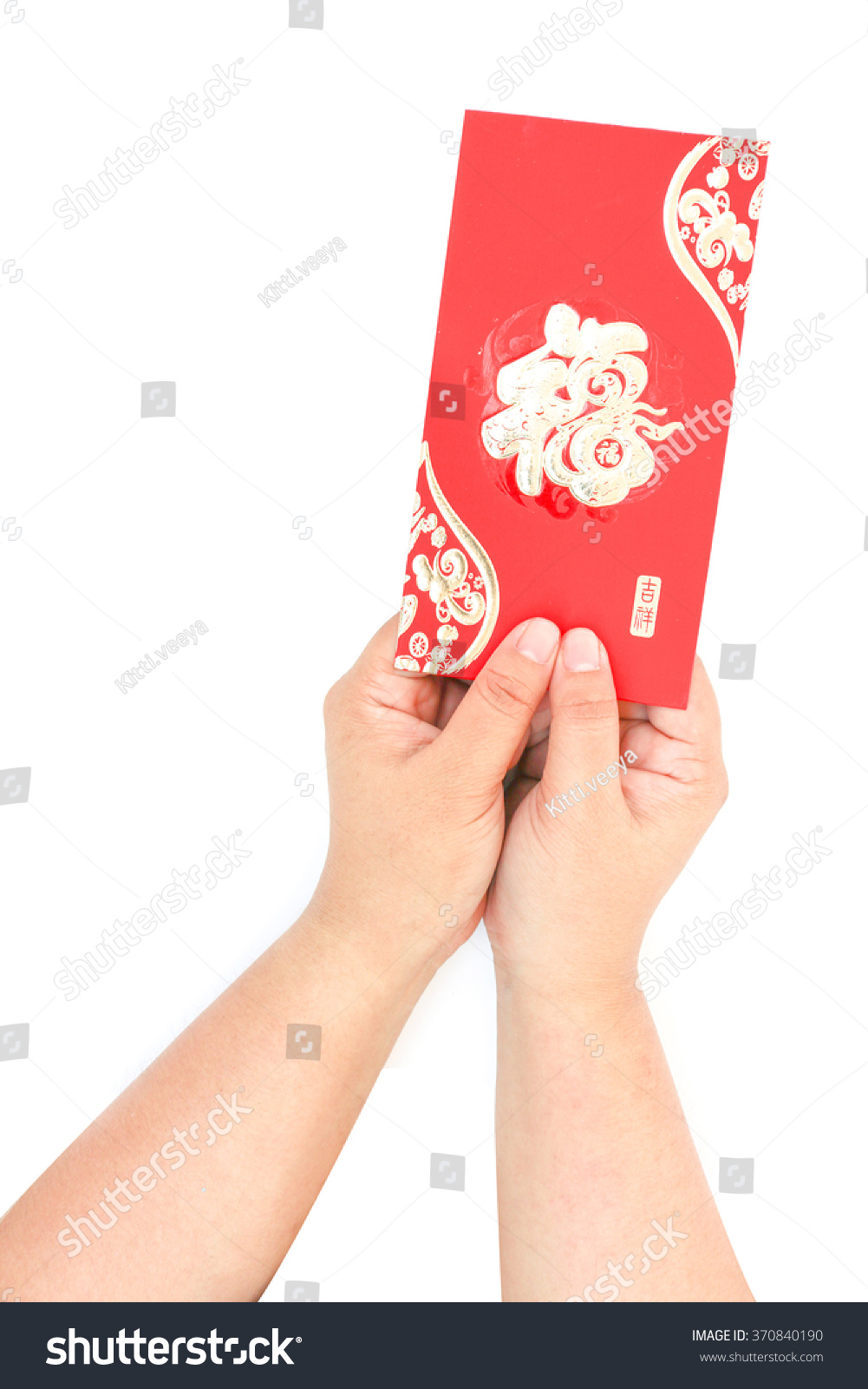 Give red pockets chinese new year stock photo 370840190 shutterstock give red pockets for the chinese new year chinese text is mean rich gold biocorpaavc Image collections
