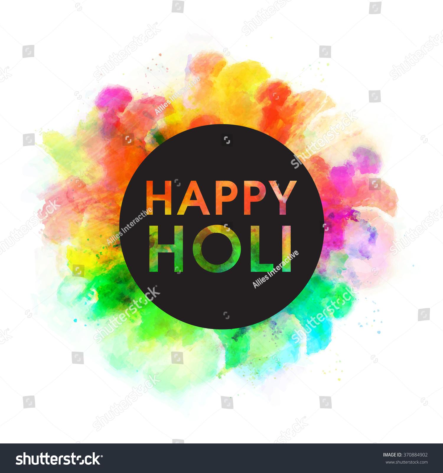 stylish text happy holi on colourful stock vector 370884902