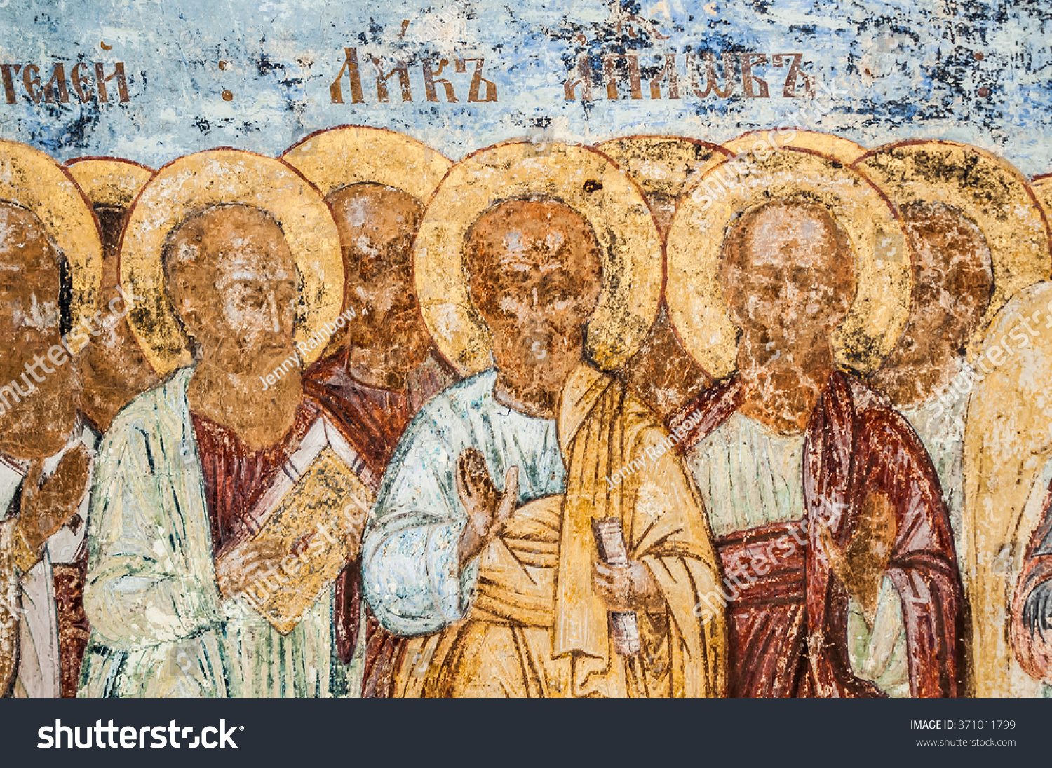 Fragment christian mural painting thikhvin monastery stock for Christian mural