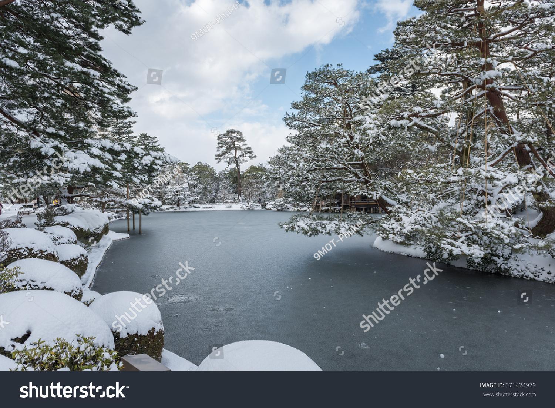 snow ice pond kenrokuen japanese garden stock photo 371424979
